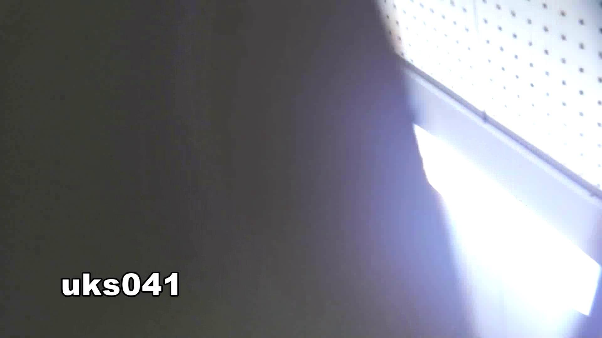 【美しき個室な世界】 vol.041 OL | 0  97連発 46