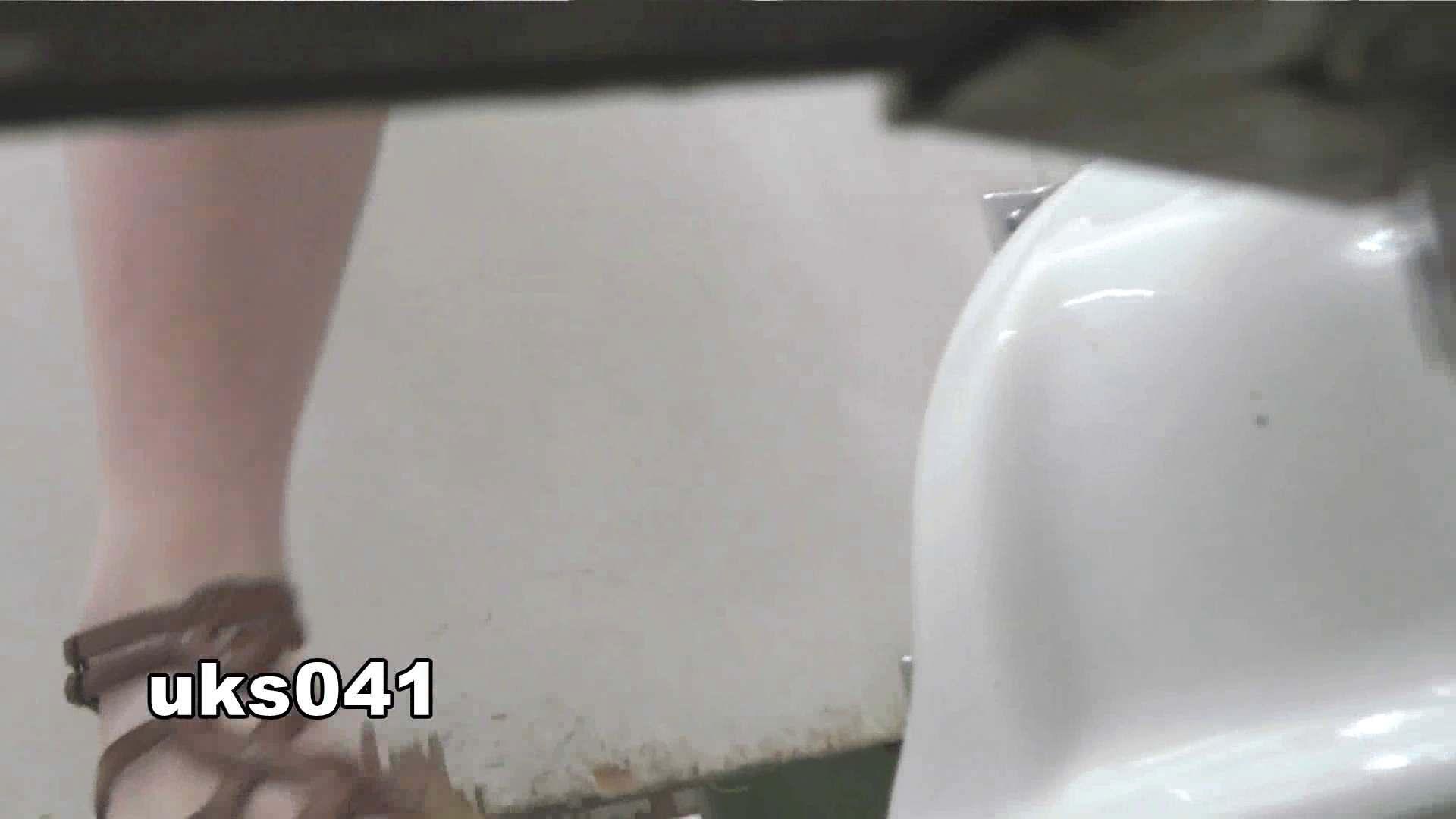 【美しき個室な世界】 vol.041 OL | 0  97連発 49