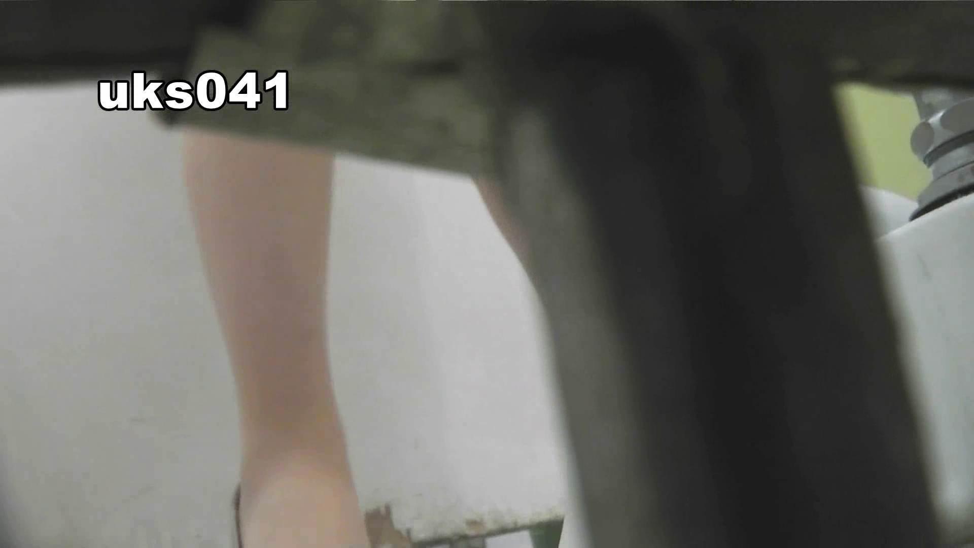 【美しき個室な世界】 vol.041 OL | 0  97連発 95