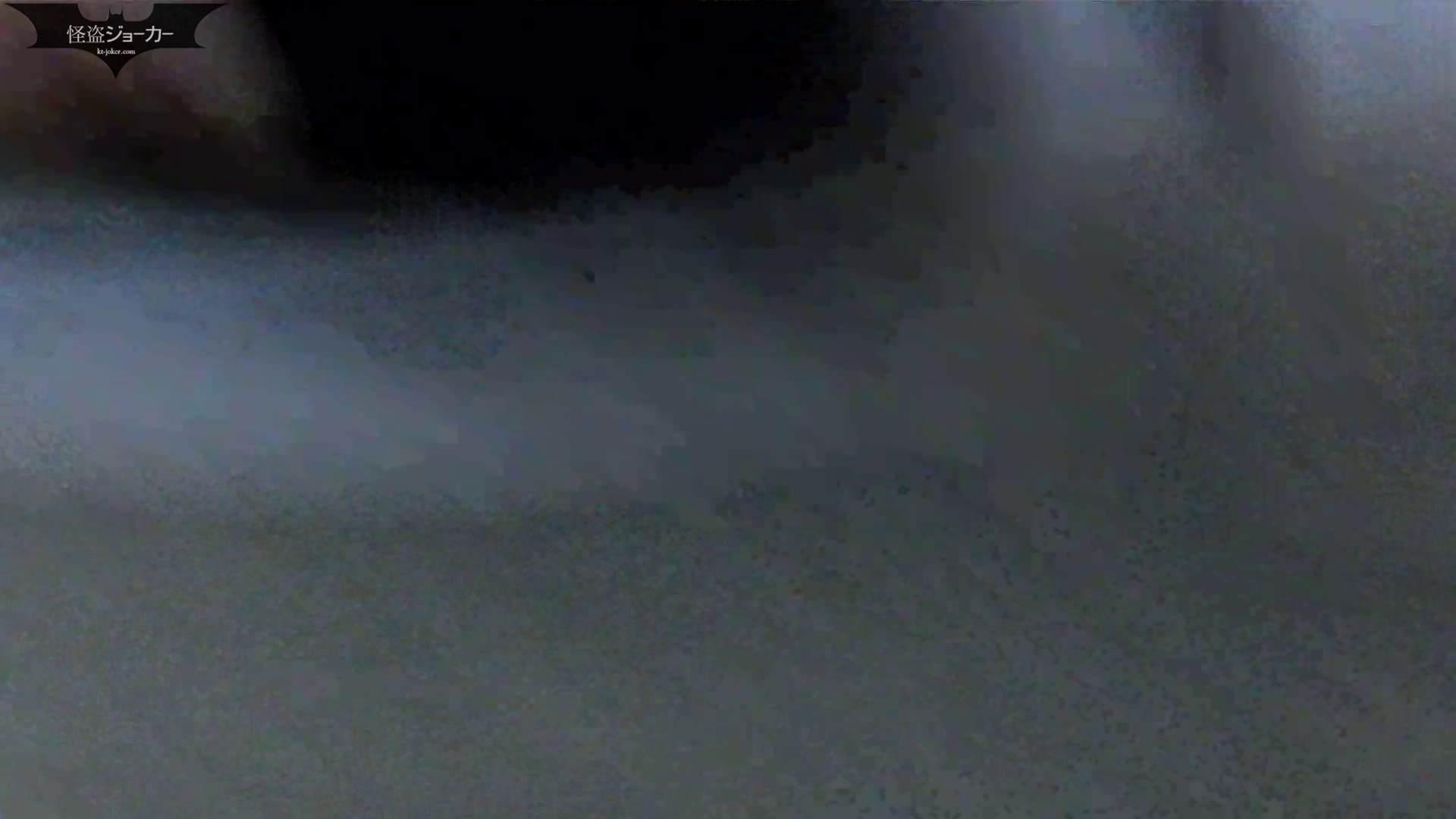 世界の射窓から ステーション編 vol.22 OL | 0  31連発 10