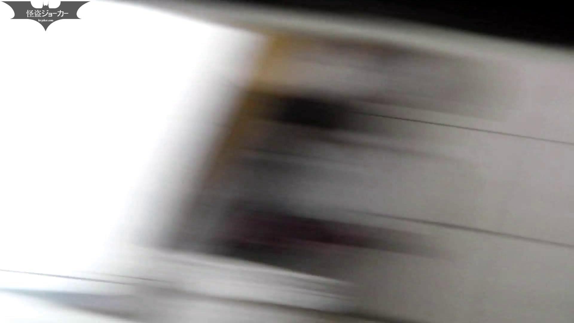 世界の射窓から ステーション編 vol.22 OL | 0  31連発 13