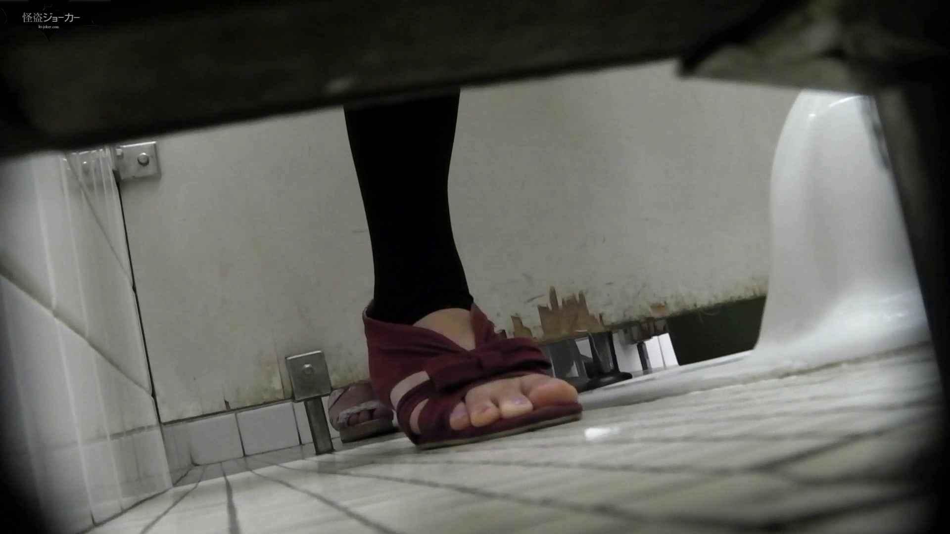【美しき個室な世界】洗面所特攻隊 vol.051 洗面所着替え   OL  61連発 1