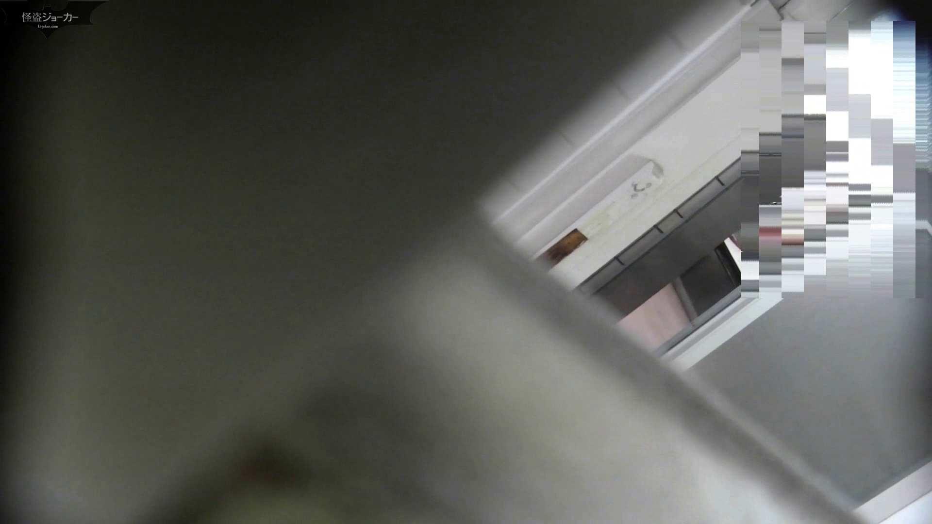 【美しき個室な世界】洗面所特攻隊 vol.051 洗面所着替え   OL  61連発 19