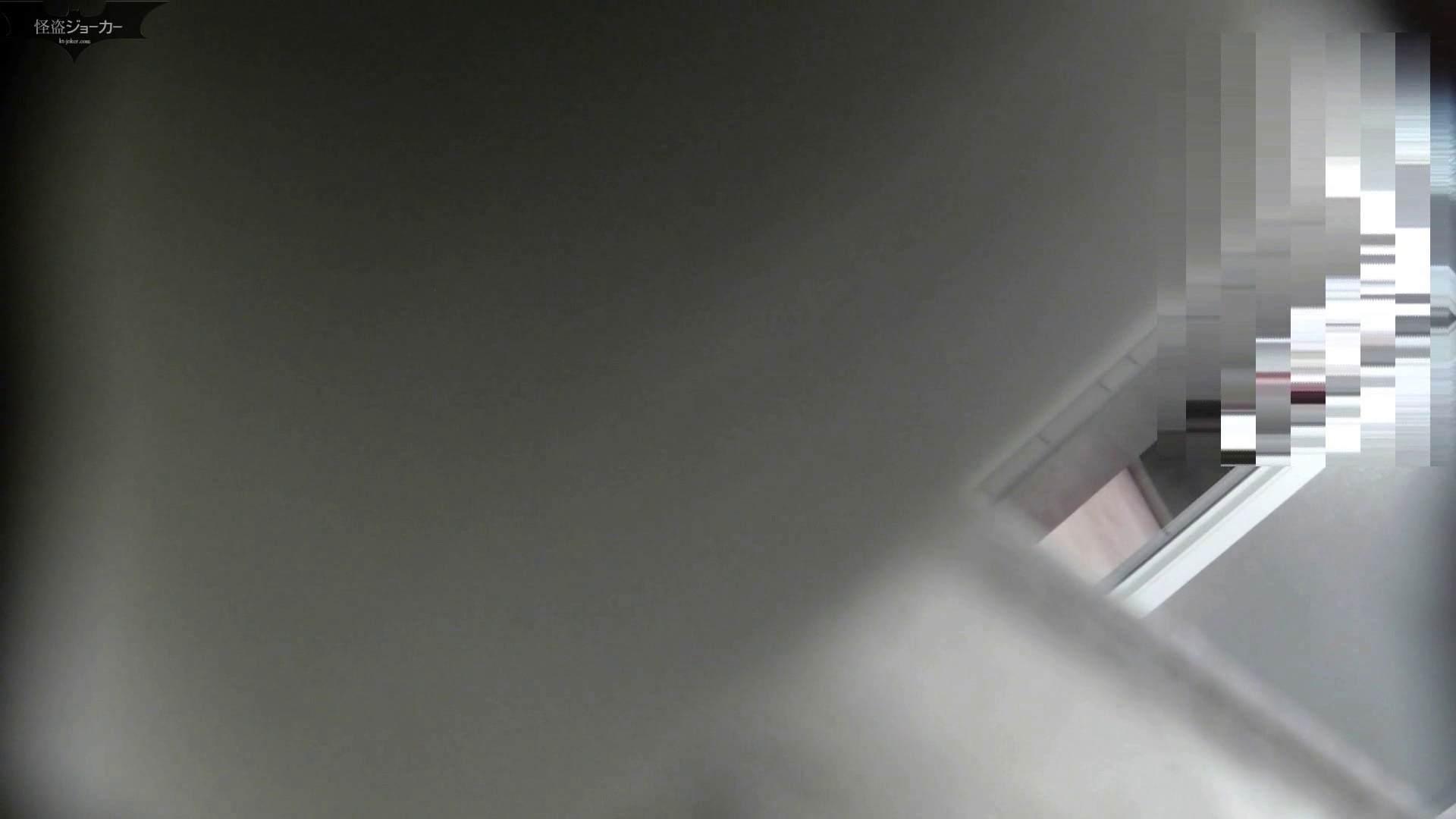 【美しき個室な世界】洗面所特攻隊 vol.051 洗面所着替え   OL  61連発 20