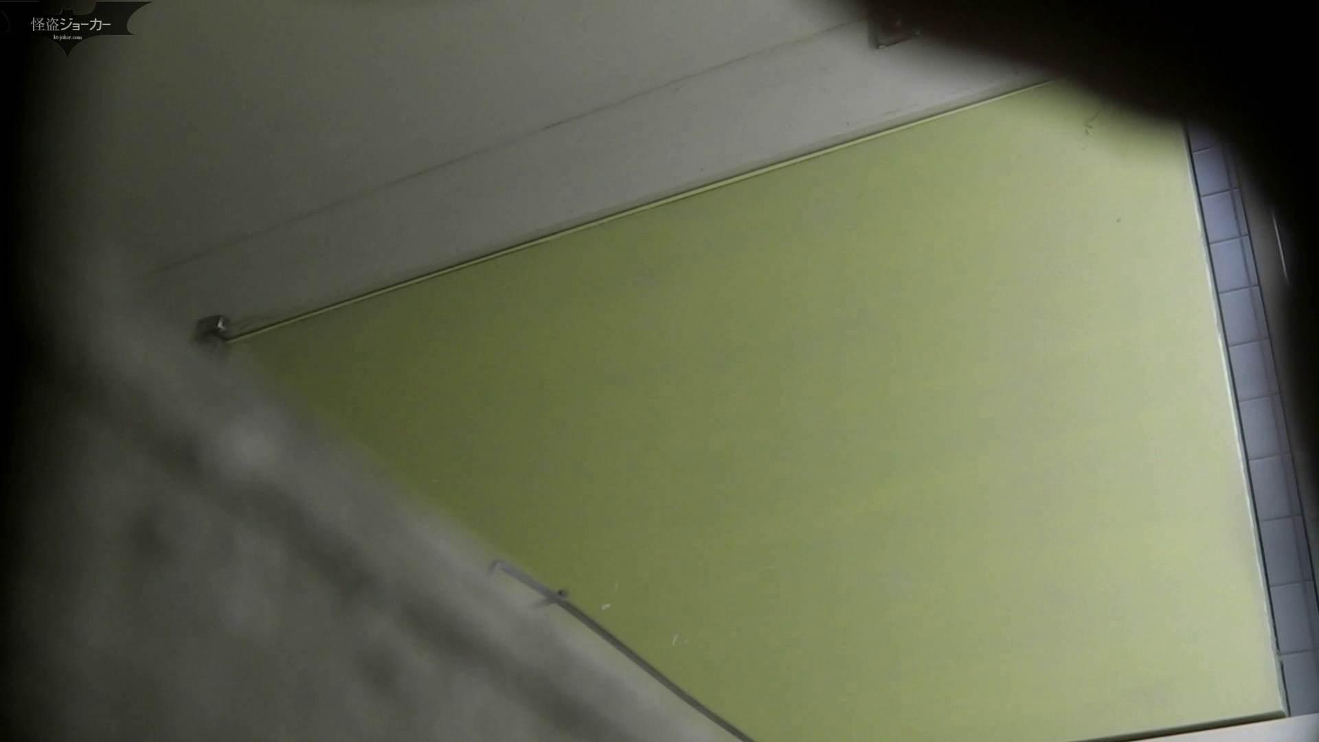 【美しき個室な世界】洗面所特攻隊 vol.051 洗面所着替え   OL  61連発 27