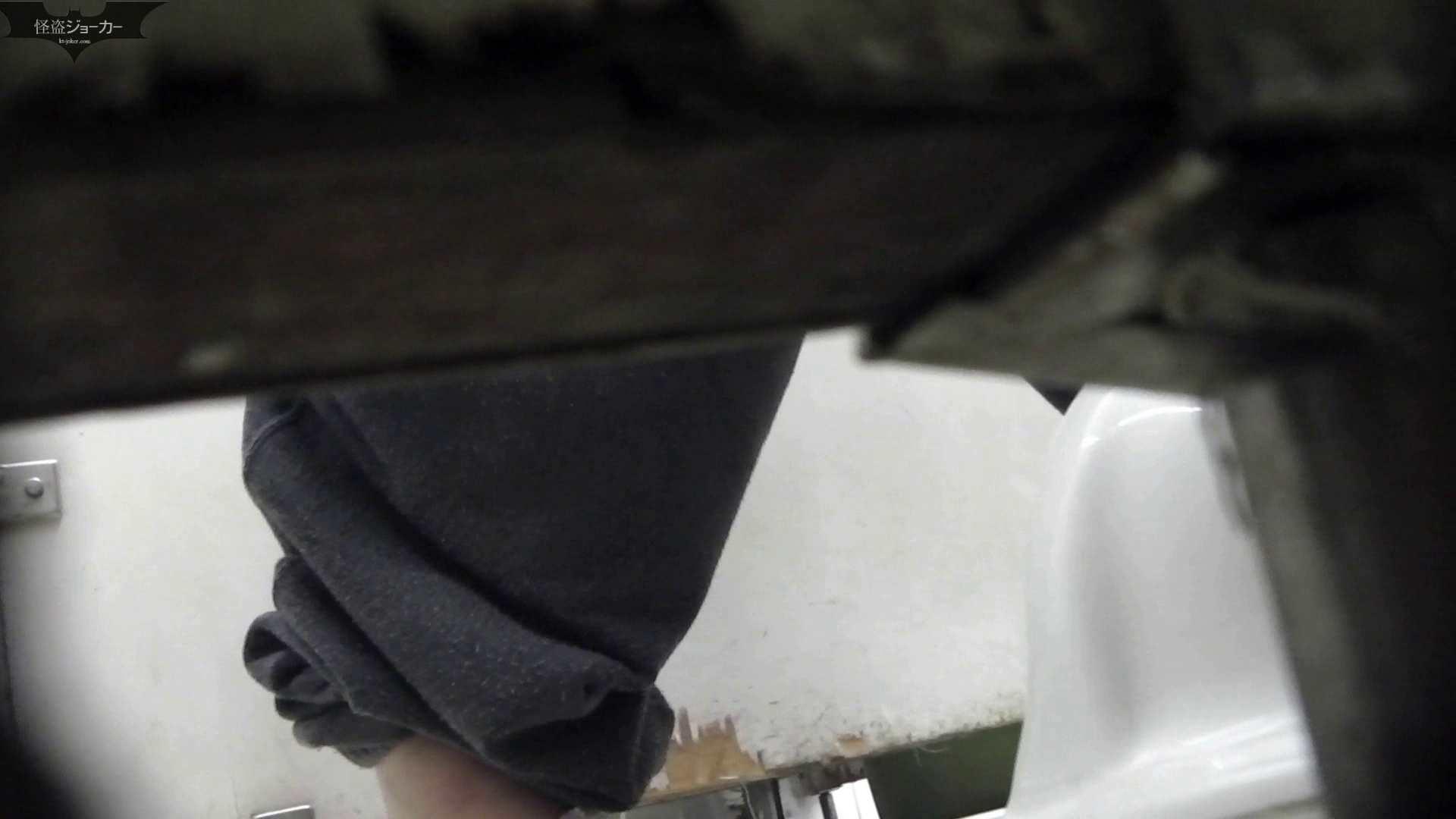 【美しき個室な世界】洗面所特攻隊 vol.051 洗面所着替え   OL  61連発 31