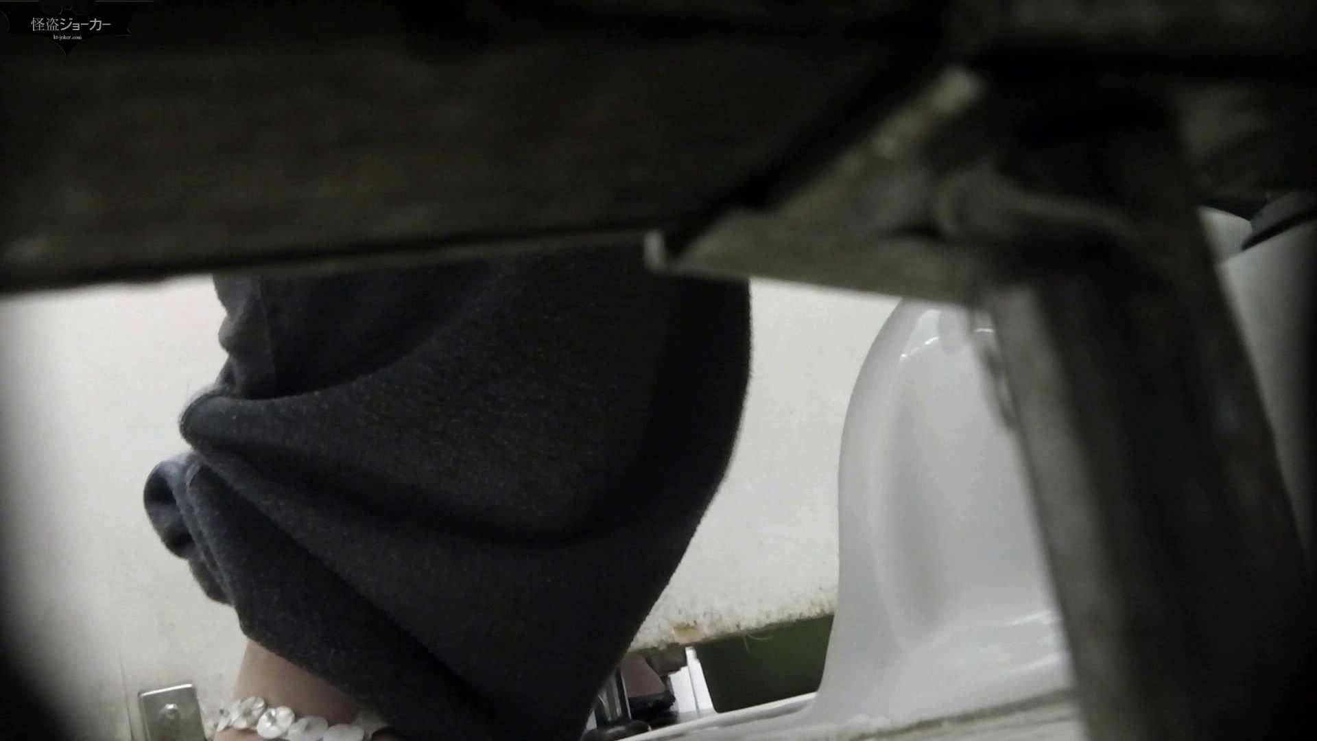 【美しき個室な世界】洗面所特攻隊 vol.051 洗面所着替え   OL  61連発 32