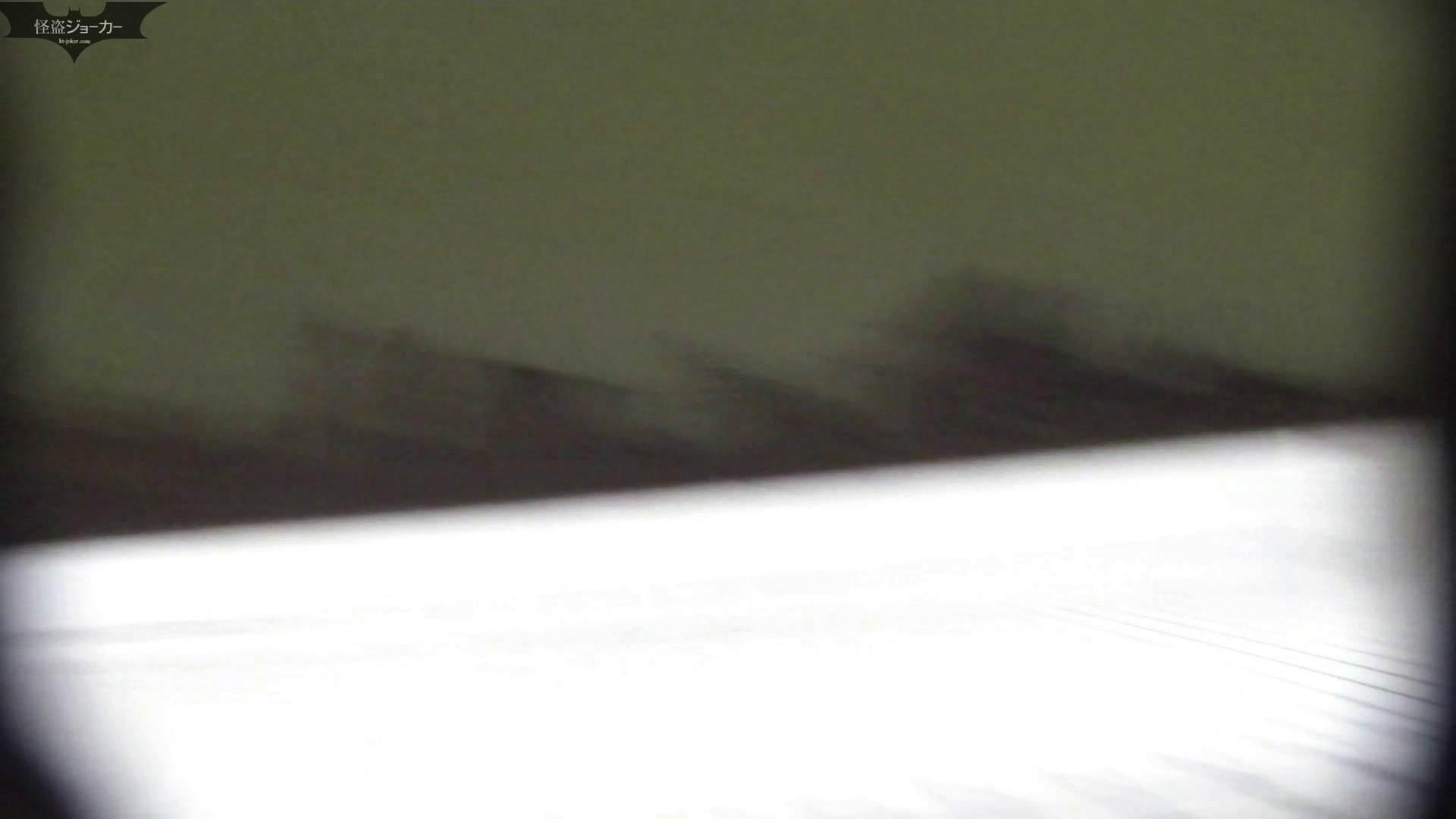 【美しき個室な世界】洗面所特攻隊 vol.051 洗面所着替え   OL  61連発 38