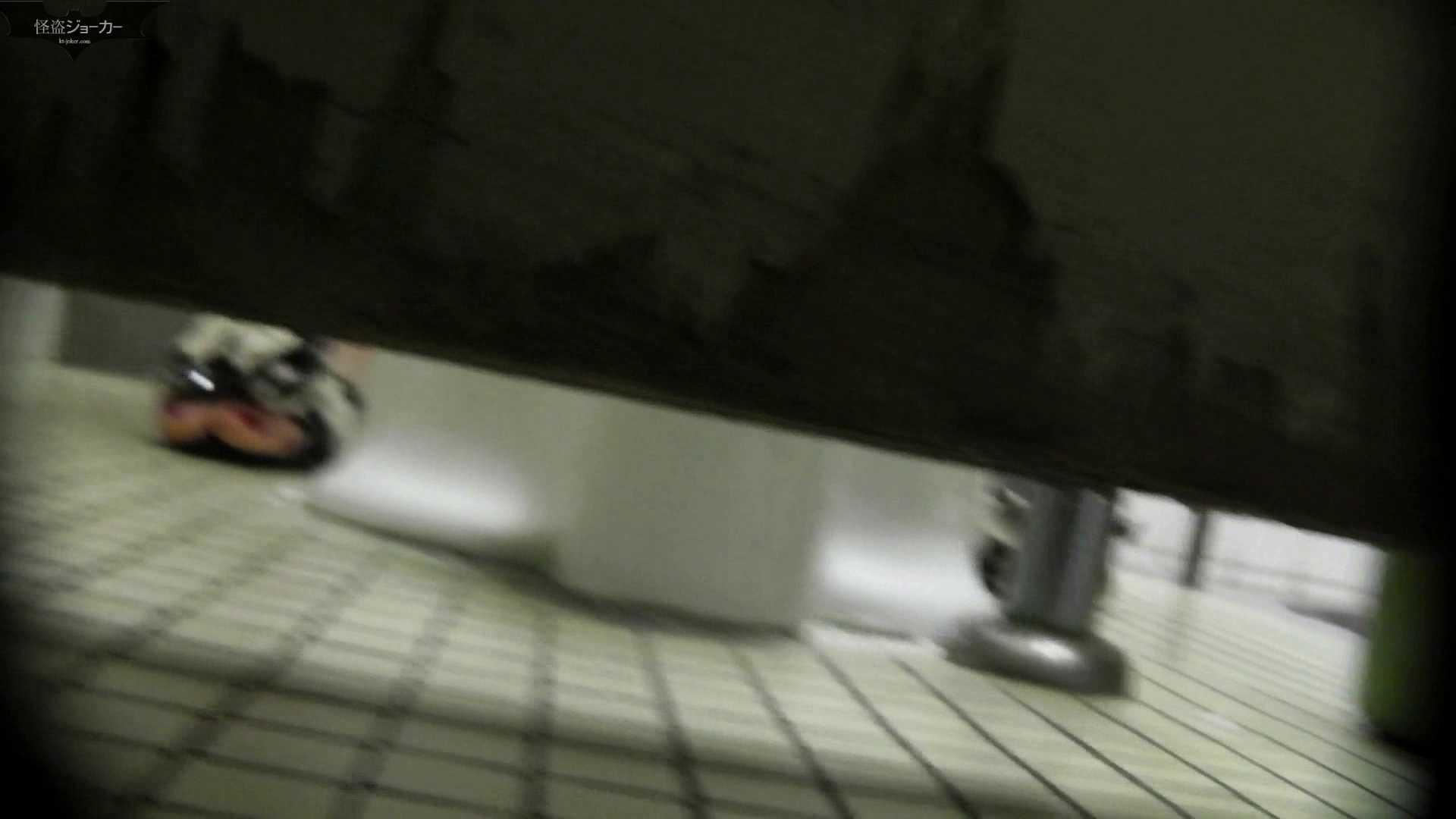 【美しき個室な世界】洗面所特攻隊 vol.051 洗面所着替え   OL  61連発 45