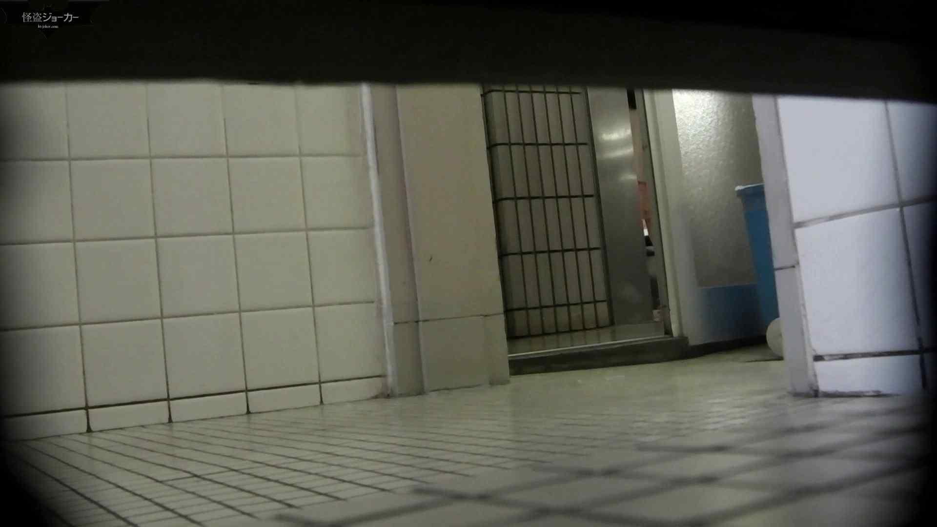 【美しき個室な世界】洗面所特攻隊 vol.051 洗面所着替え   OL  61連発 52
