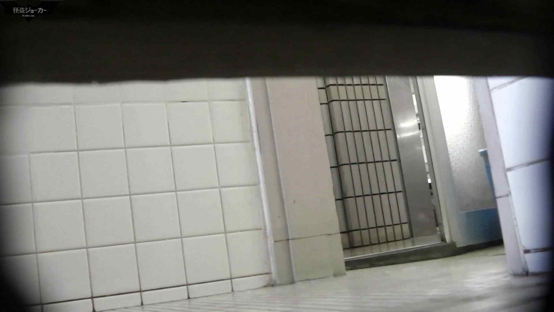 【美しき個室な世界】洗面所特攻隊 vol.051 洗面所着替え   OL  61連発 61