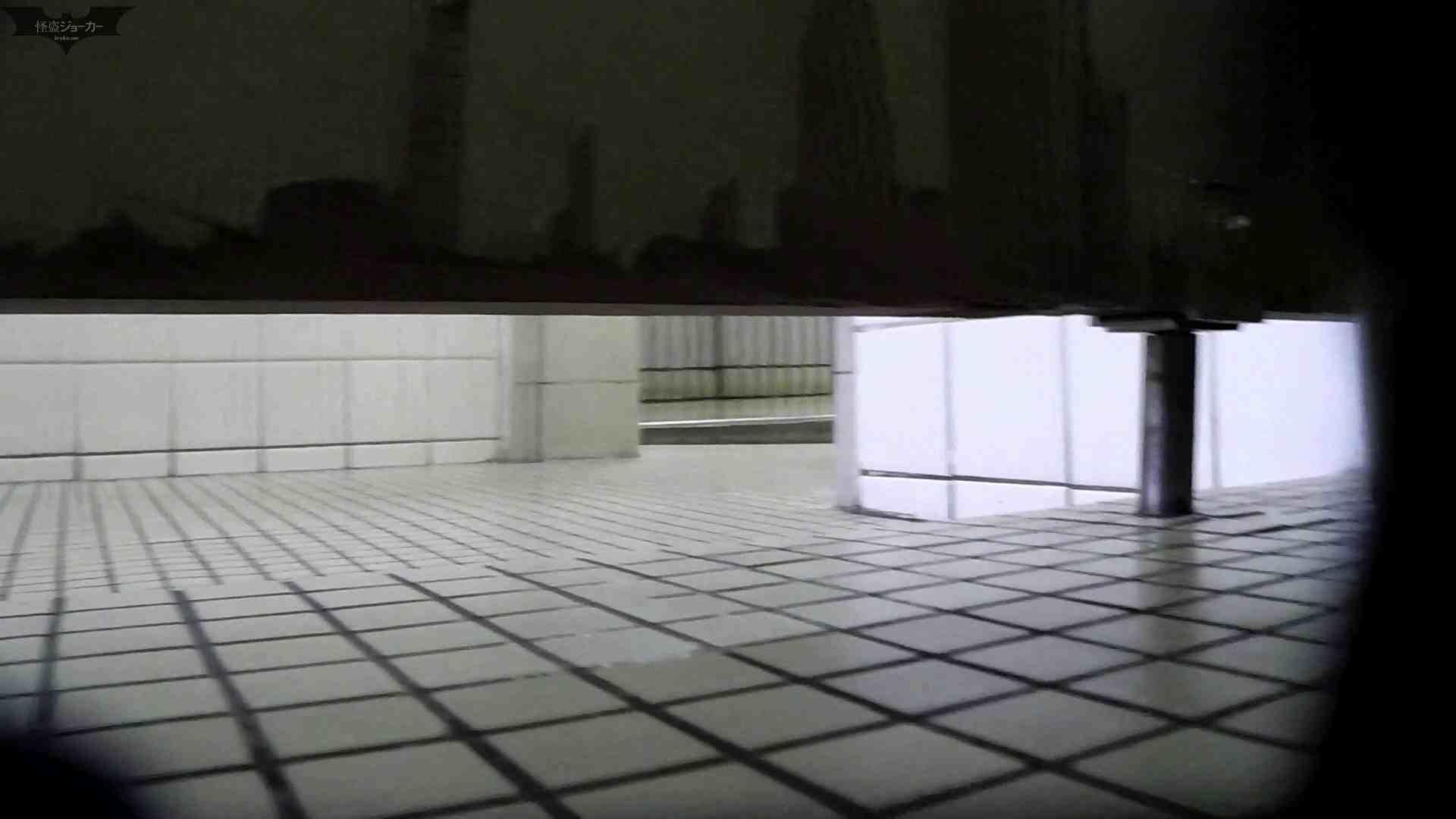 美しい日本の未来 No.02 ギャル・コレクション | 覗き  57連発 20