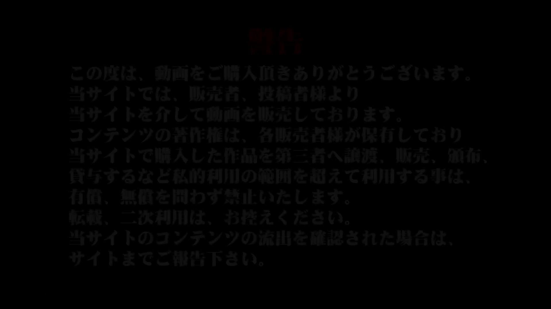 CM 清楚なお女市さんから流れる綺麗な聖水【美しい日本の未来 No.125】 覗き | おまんこ無修正  76連発 18