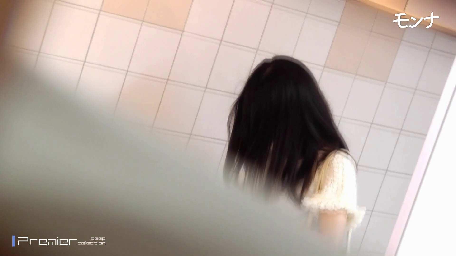 CM 清楚なお女市さんから流れる綺麗な聖水【美しい日本の未来 No.125】 覗き | おまんこ無修正  76連発 32