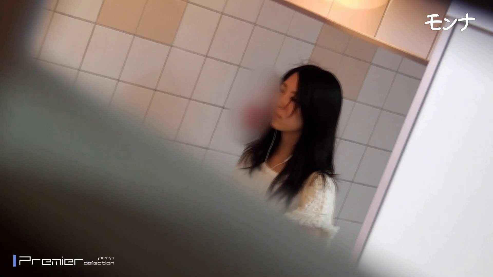 CM 清楚なお女市さんから流れる綺麗な聖水【美しい日本の未来 No.125】 覗き | おまんこ無修正  76連発 36