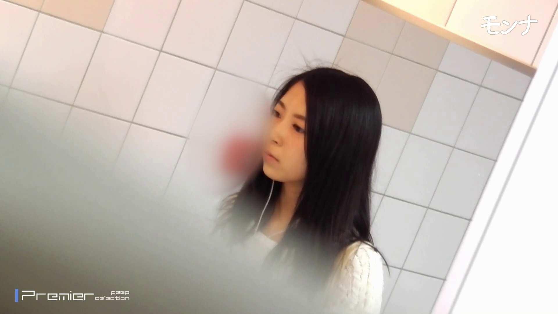 CM 清楚なお女市さんから流れる綺麗な聖水【美しい日本の未来 No.125】 覗き | おまんこ無修正  76連発 43