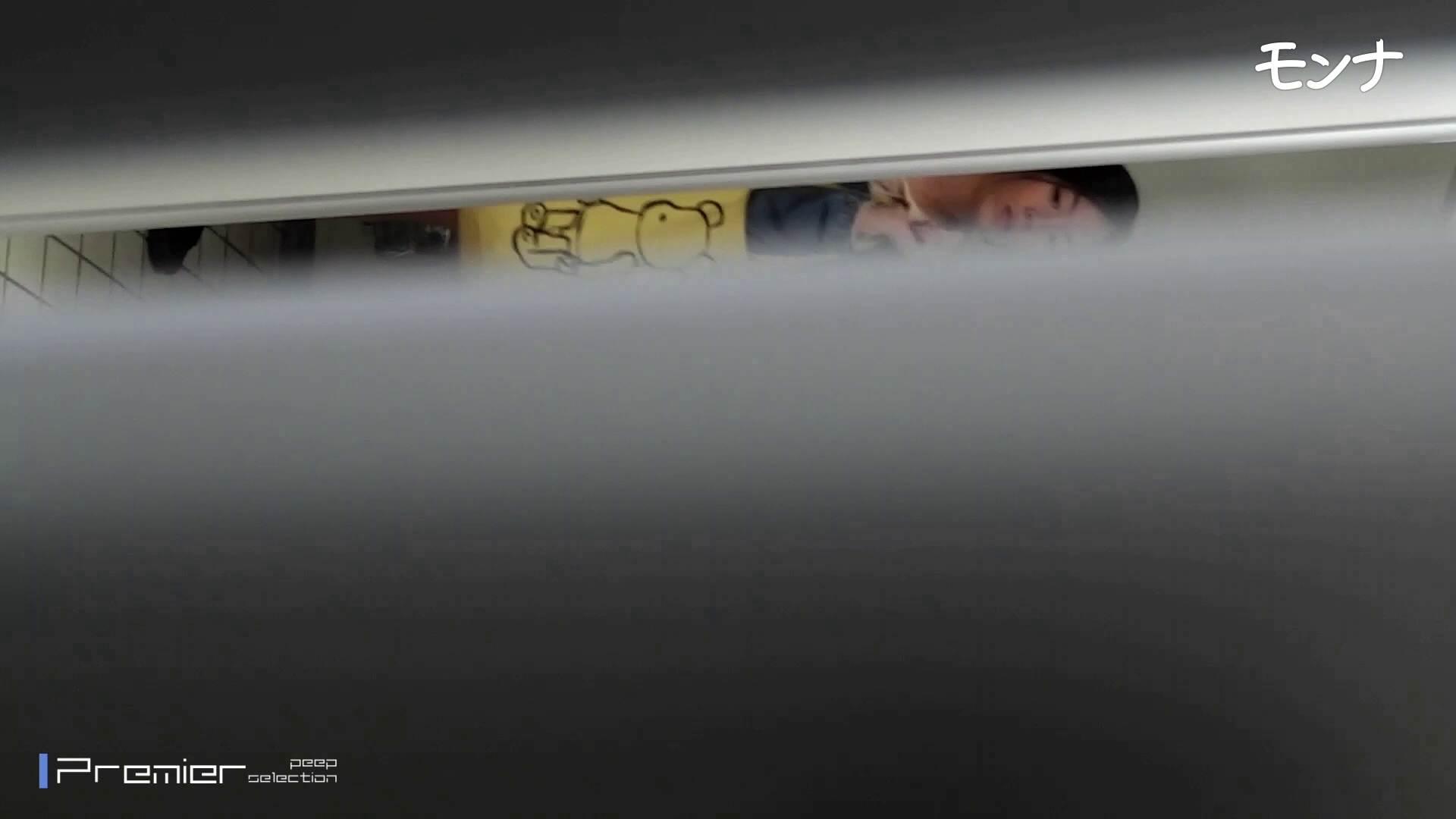CM 清楚なお女市さんから流れる綺麗な聖水【美しい日本の未来 No.125】 覗き | おまんこ無修正  76連発 48
