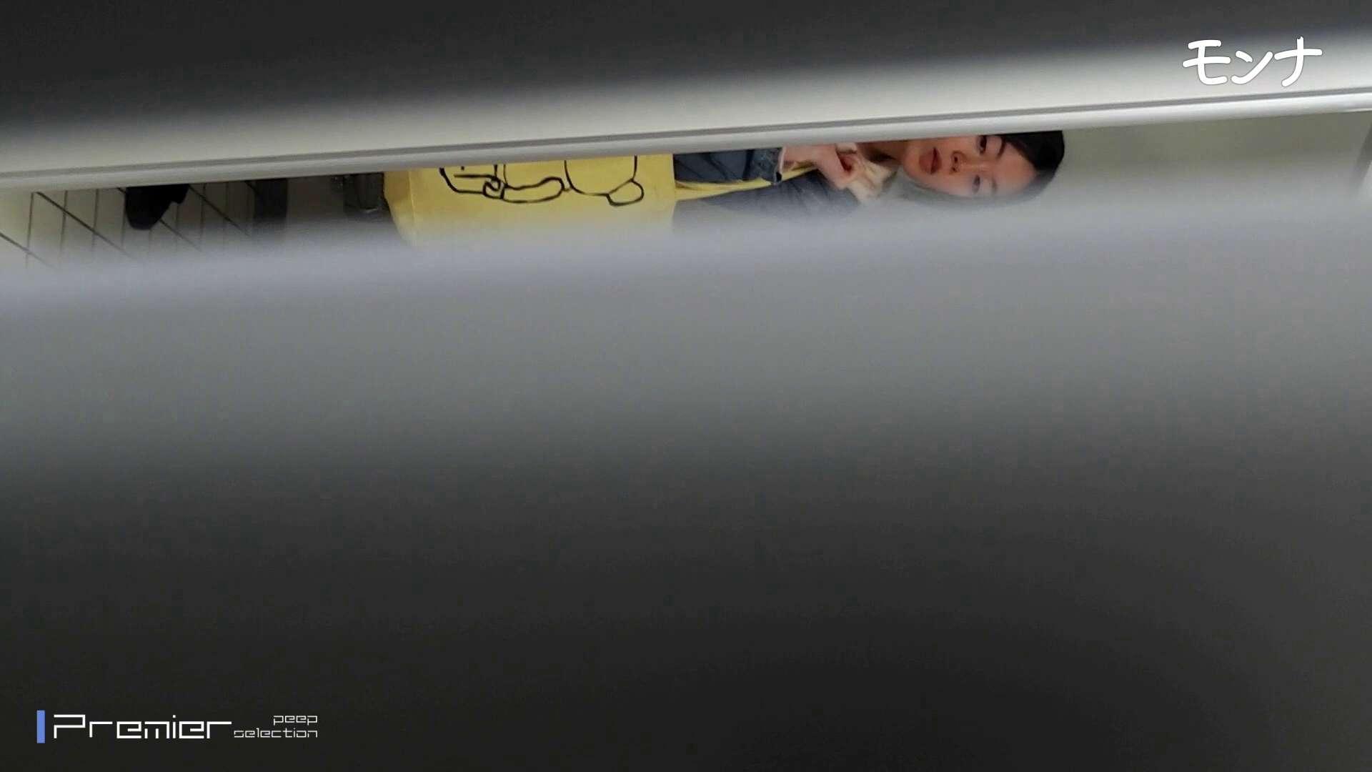 CM 清楚なお女市さんから流れる綺麗な聖水【美しい日本の未来 No.125】 覗き | おまんこ無修正  76連発 50