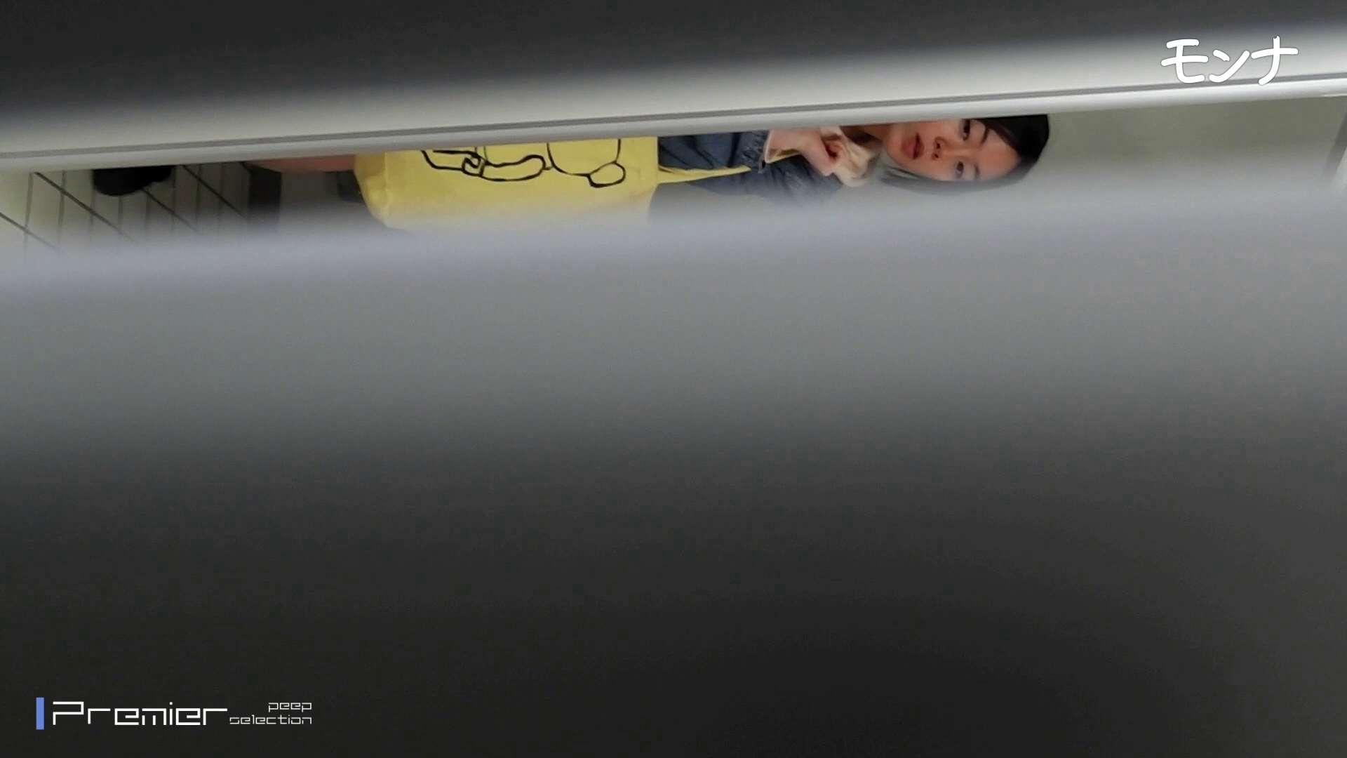 CM 清楚なお女市さんから流れる綺麗な聖水【美しい日本の未来 No.125】 覗き | おまんこ無修正  76連発 51