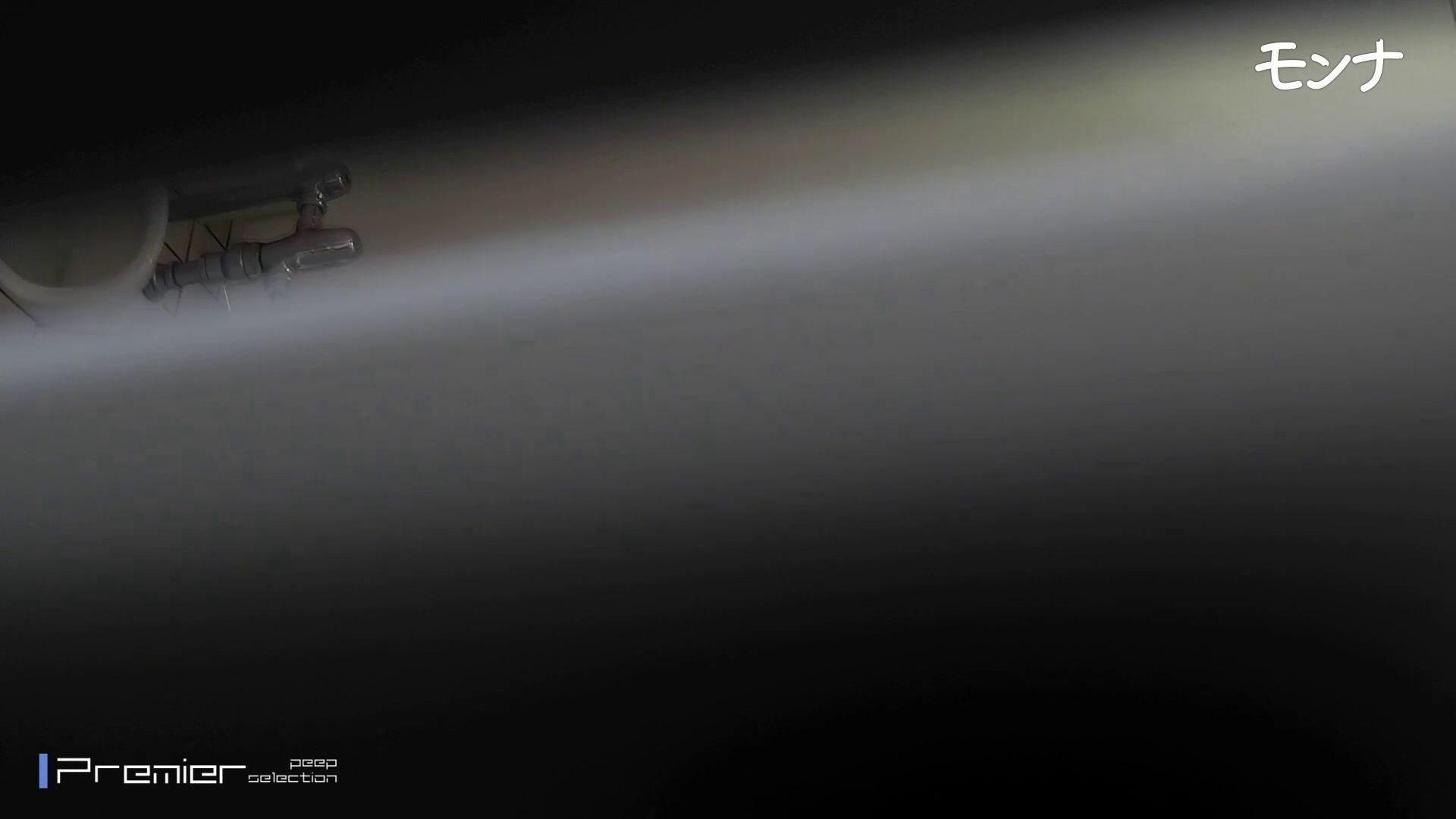 CM 清楚なお女市さんから流れる綺麗な聖水【美しい日本の未来 No.125】 覗き | おまんこ無修正  76連発 61