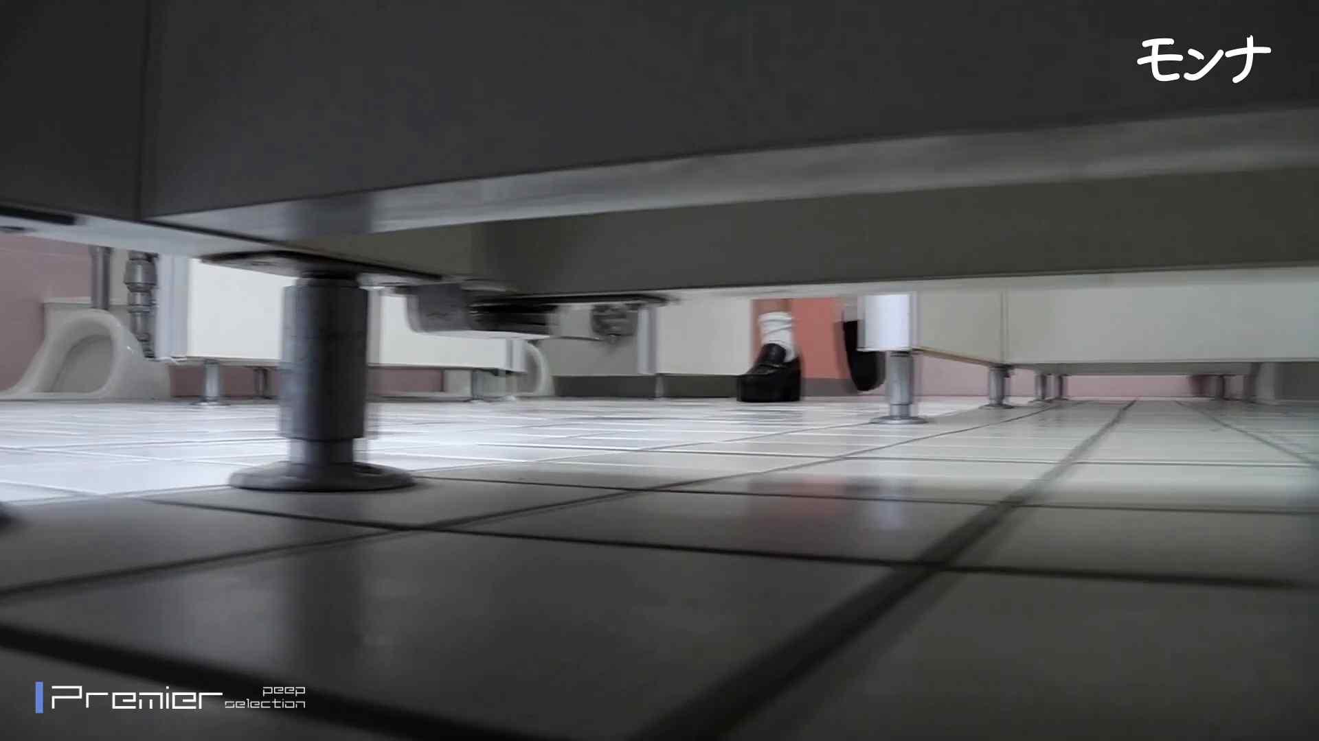 盗撮おまんこ|CM 清楚なお女市さんから流れる綺麗な聖水【美しい日本の未来 No.125】|怪盗ジョーカー