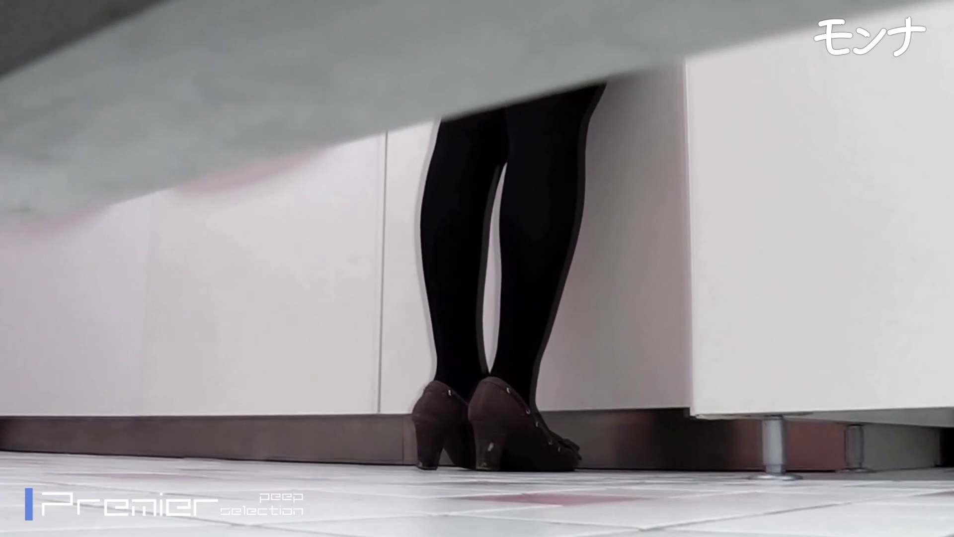CM 悶絶シリーズ5 【美しい日本の未来 No.128】 おまんこ無修正 | ギャル・コレクション  48連発 12