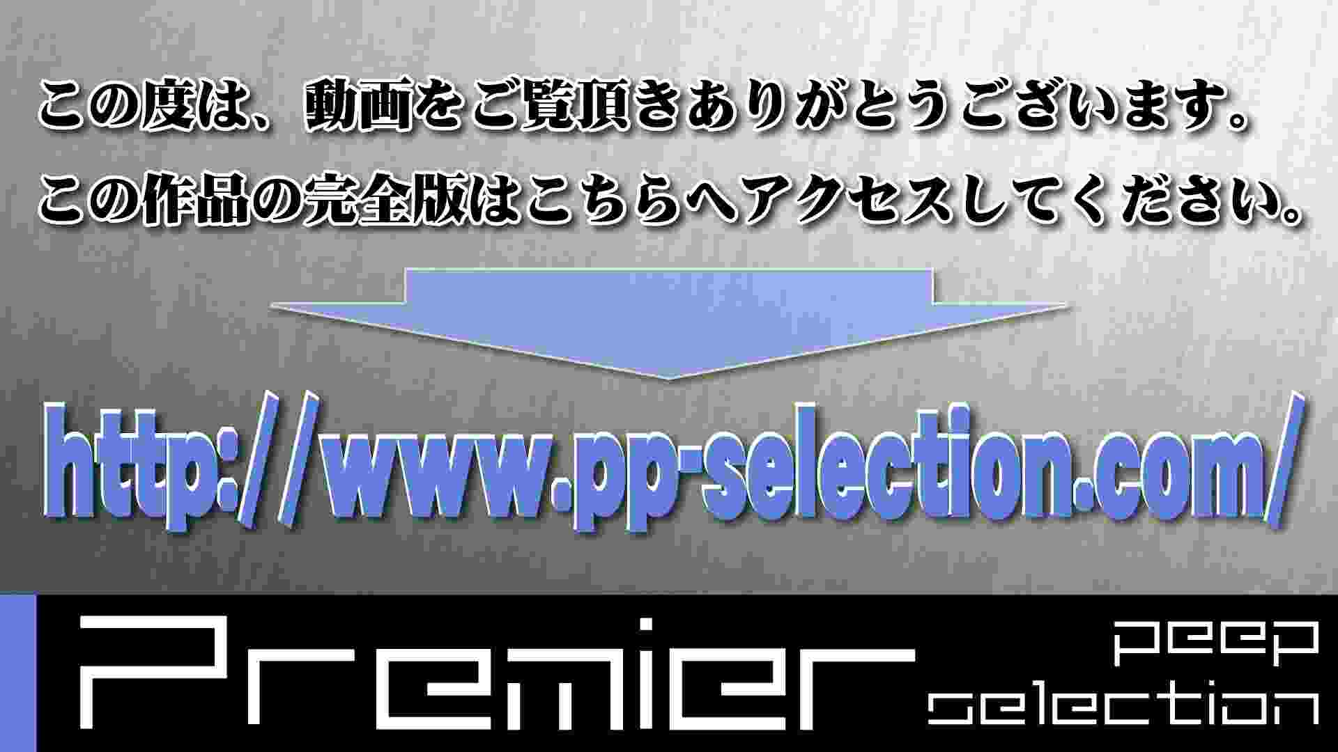 CM 悶絶シリーズ5 【美しい日本の未来 No.128】 おまんこ無修正 | ギャル・コレクション  48連発 13