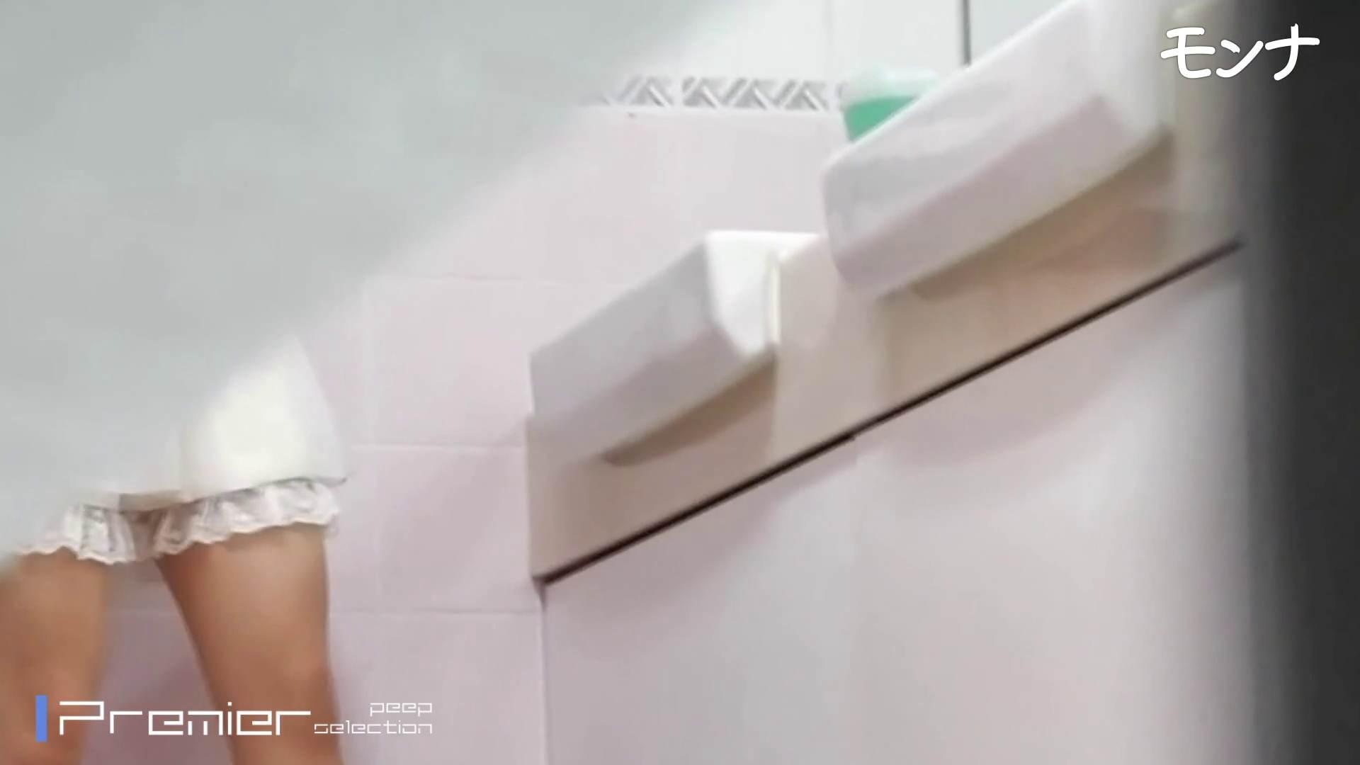 CM 悶絶シリーズ5 【美しい日本の未来 No.128】 おまんこ無修正 | ギャル・コレクション  48連発 30