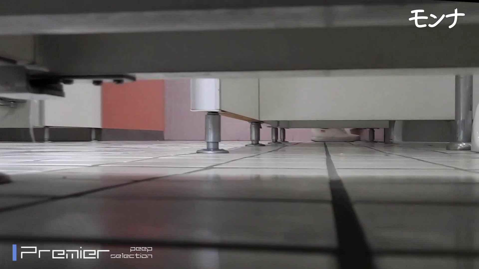 CM 悶絶シリーズ5 【美しい日本の未来 No.128】 おまんこ無修正 | ギャル・コレクション  48連発 35