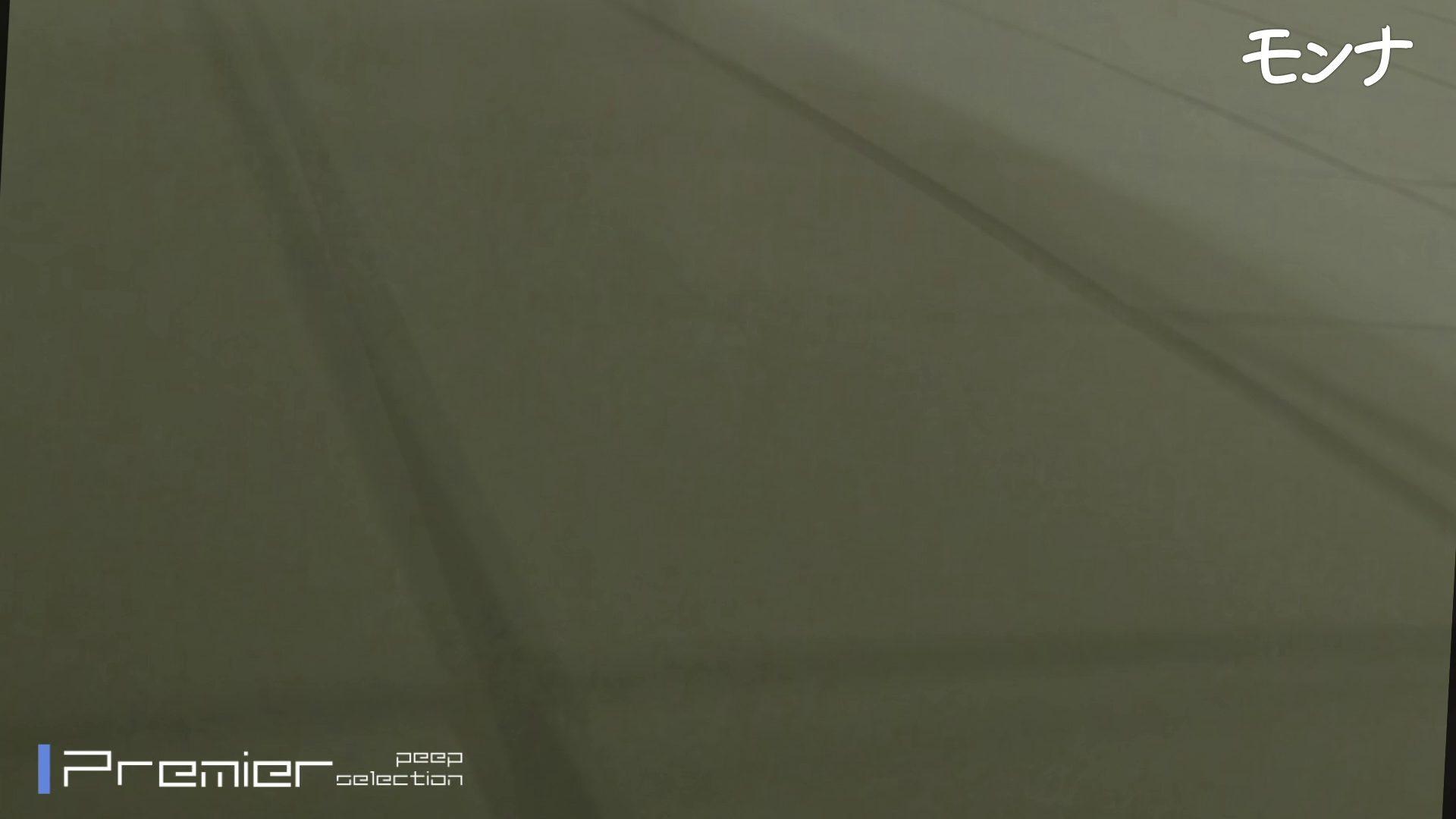 CM 悶絶シリーズ5 【美しい日本の未来 No.128】 おまんこ無修正 | ギャル・コレクション  48連発 41