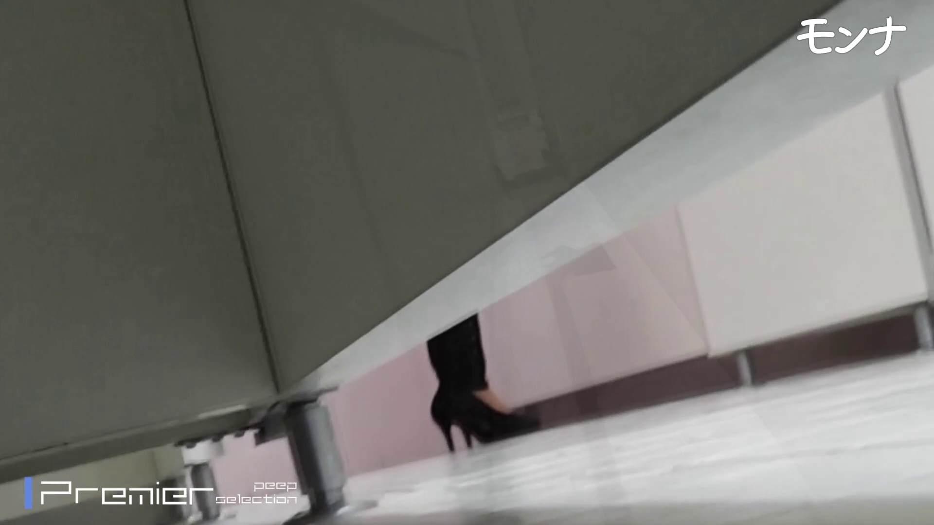 CM 悶絶シリーズ5 【美しい日本の未来 No.128】 おまんこ無修正 | ギャル・コレクション  48連発 45