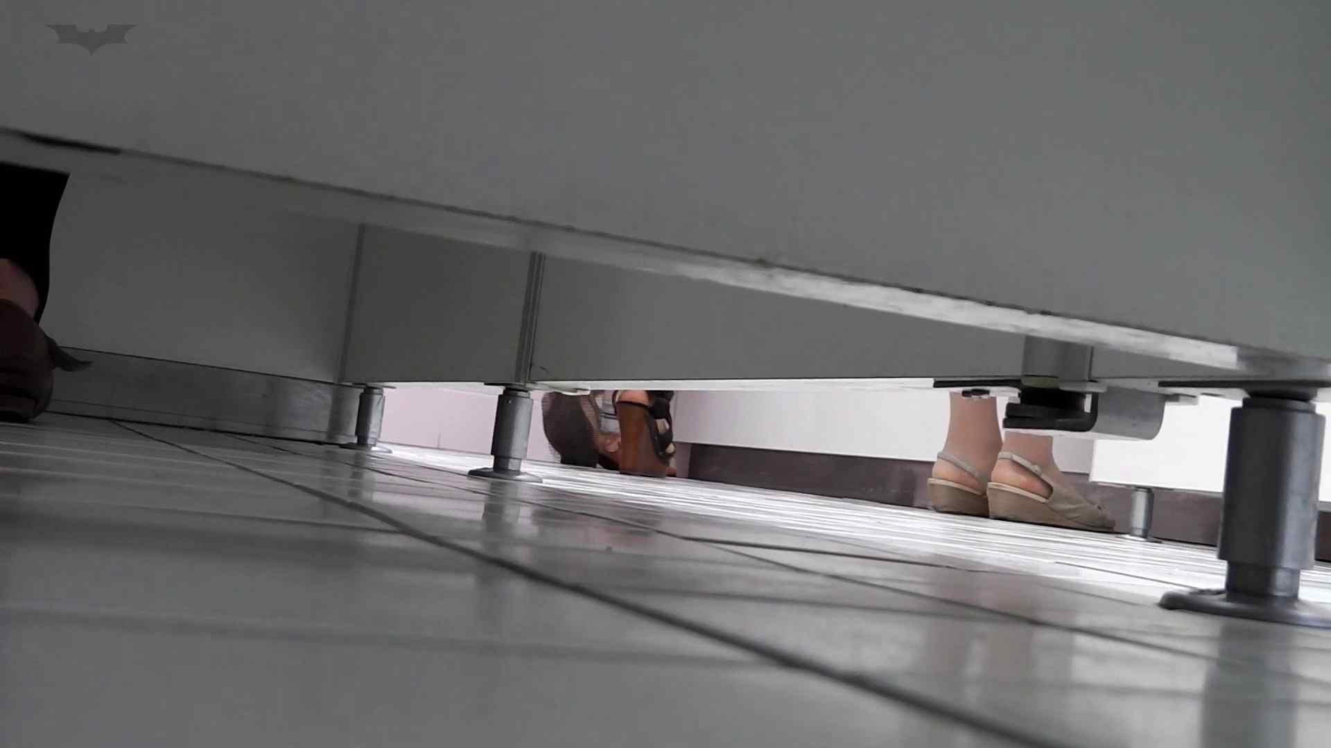 美しい日本の未来 No.29 豹柄サンダルは便秘気味??? ギャル・コレクション | 盗撮エロすぎ  38連発 32