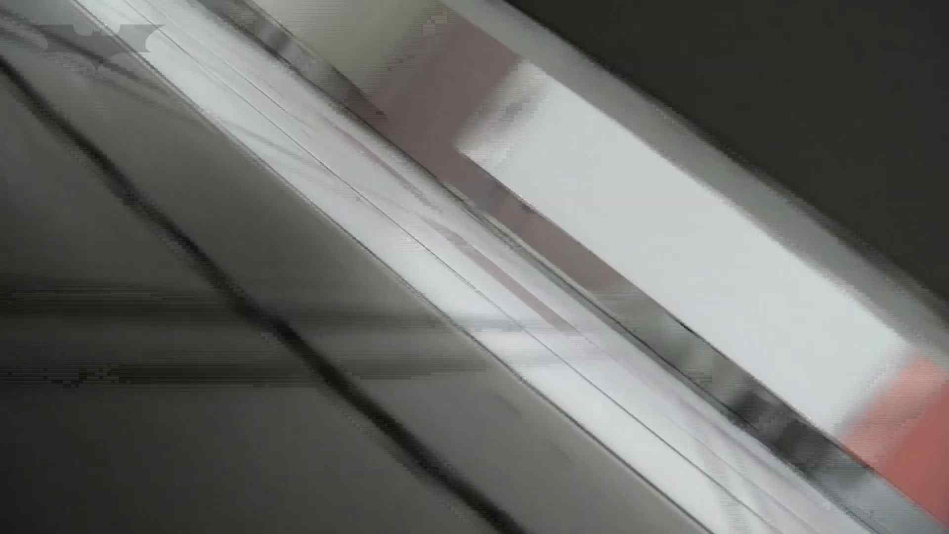 美しい日本の未来 No.31 新しいアングルに挑戦 ギャル・コレクション | 盗撮エロすぎ  20連発 15
