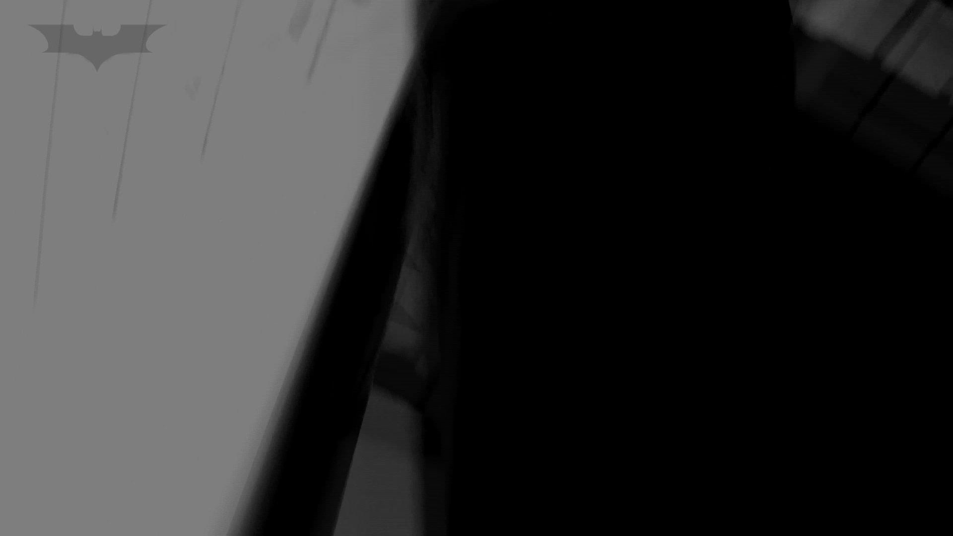 美しい日本の未来 No.31 新しいアングルに挑戦 ギャル・コレクション | 盗撮エロすぎ  20連発 17