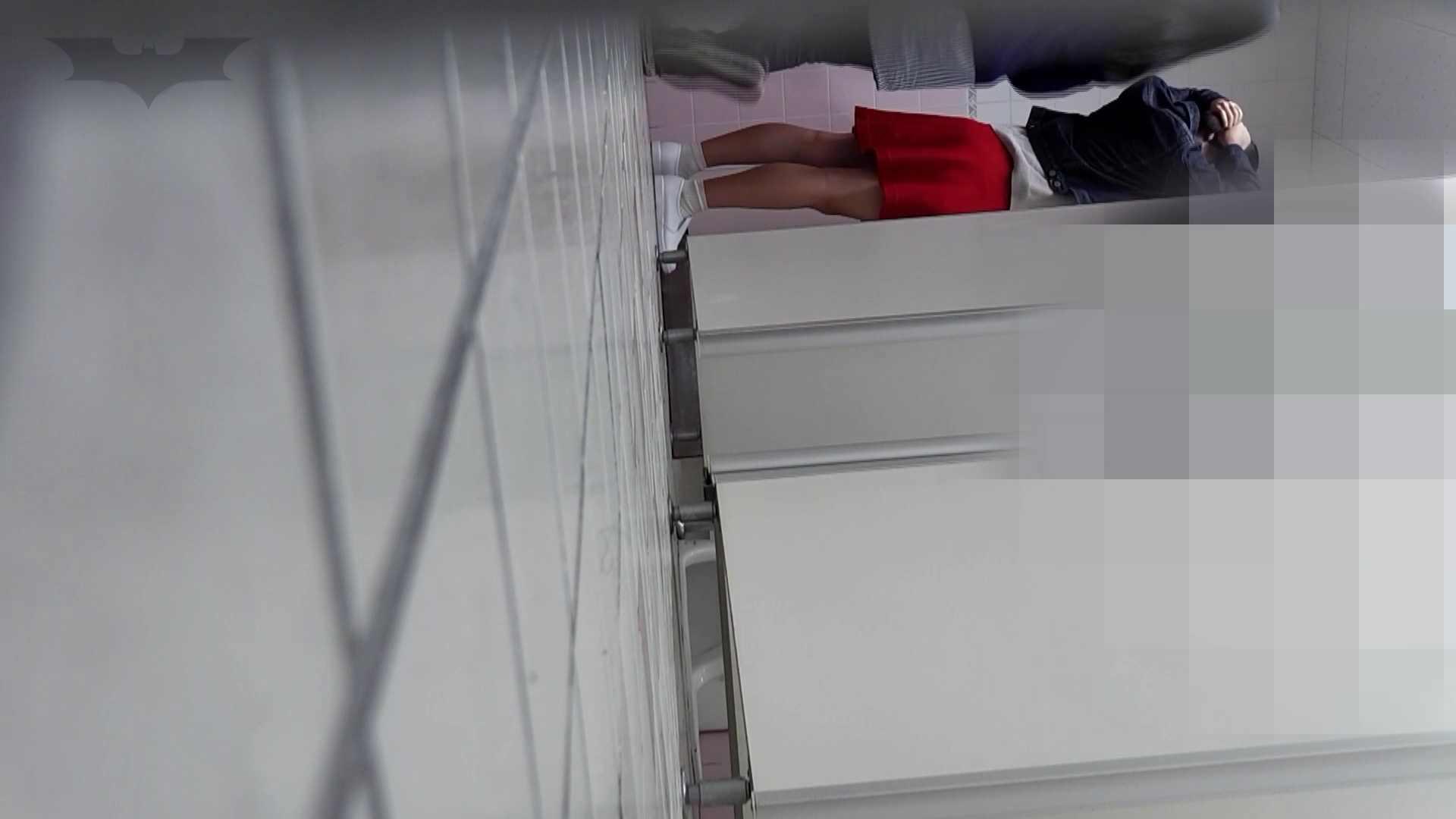 美しい日本の未来 No.31 新しいアングルに挑戦 ギャル・コレクション | 盗撮エロすぎ  20連発 19
