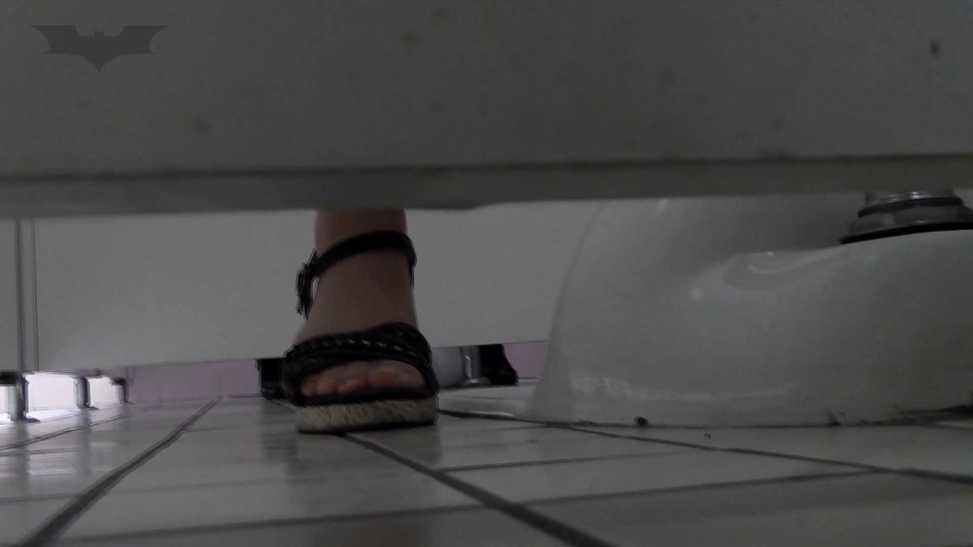 美しい日本の未来 No.36 進歩3連続作戦【2015・28位】 盗撮エロすぎ | おまんこ無修正  28連発 23
