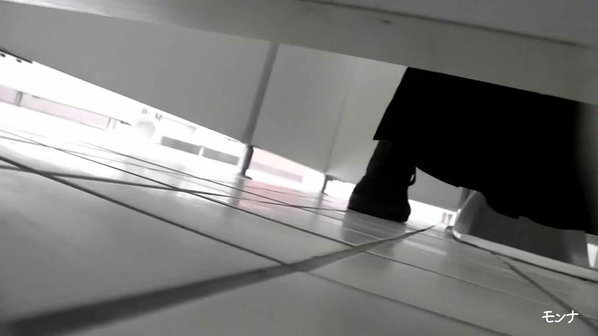 美しい日本の未来 No.38 久しぶり、復活しようかなあ?^^ by モンナ 覗き   ギャル・コレクション  84連発 51