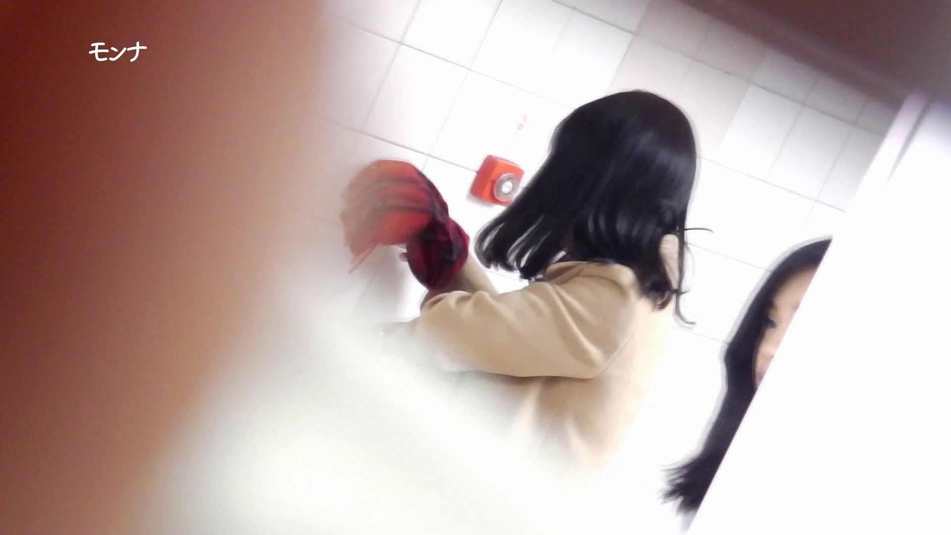 盗撮おまんこ 美しい日本の未来 No.42 初の冬バージョン!現場の苦労とモンナの執念 怪盗ジョーカー