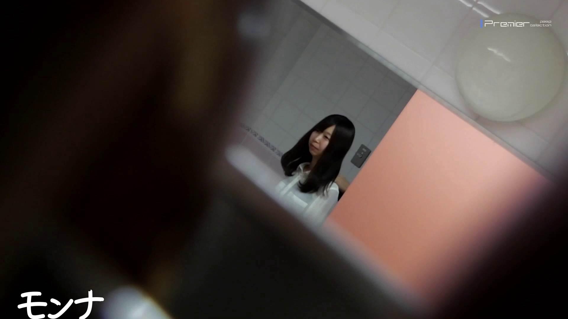 美しい日本の未来 No.52 顔とのギャップが!!清楚な顔の子はボウボウ 覗き | おまんこ無修正  29連発 8