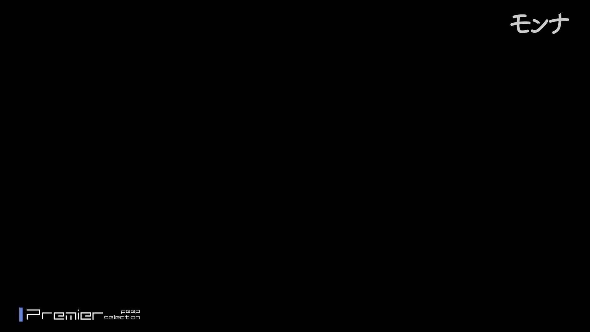 【13位 2016】美しい日本の未来 No.57 さらに進化 覗き   おまんこ無修正  85連発 31