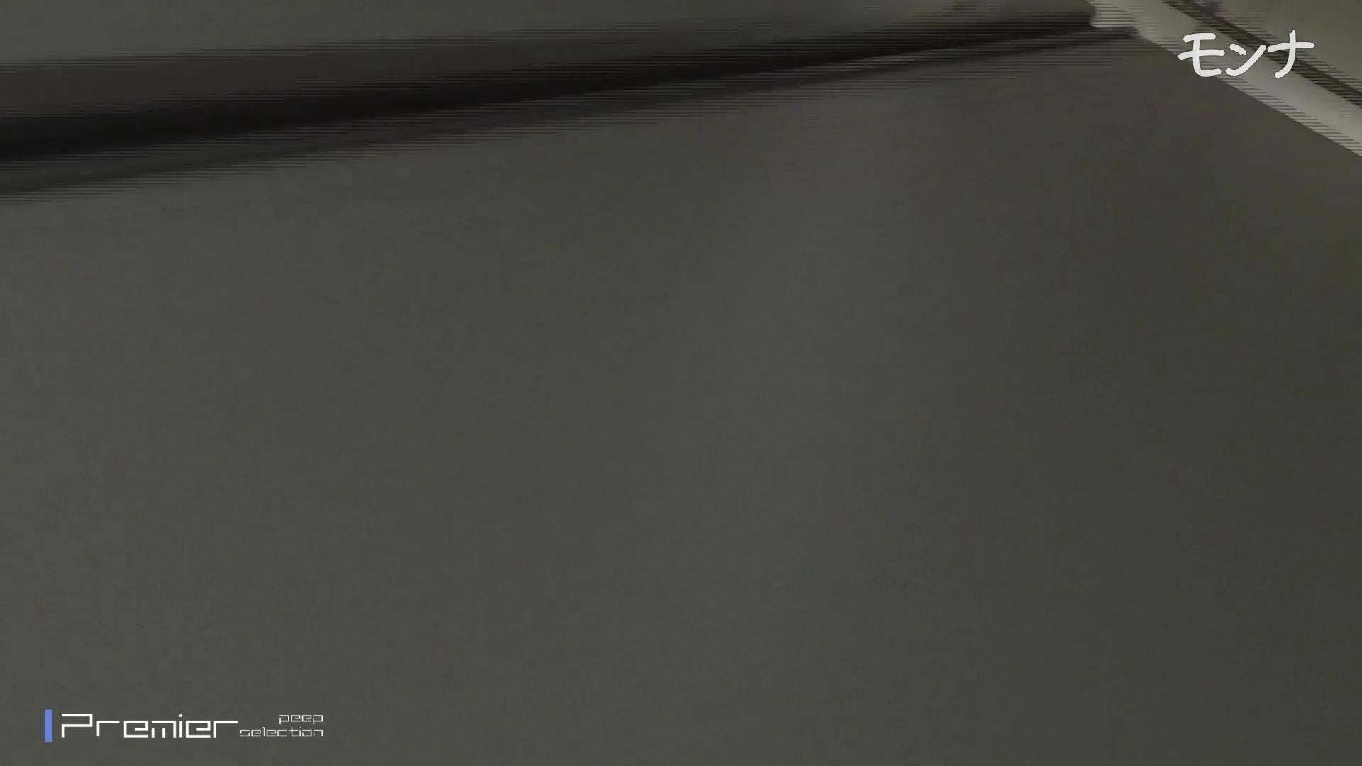 【13位 2016】美しい日本の未来 No.57 さらに進化 覗き   おまんこ無修正  85連発 79
