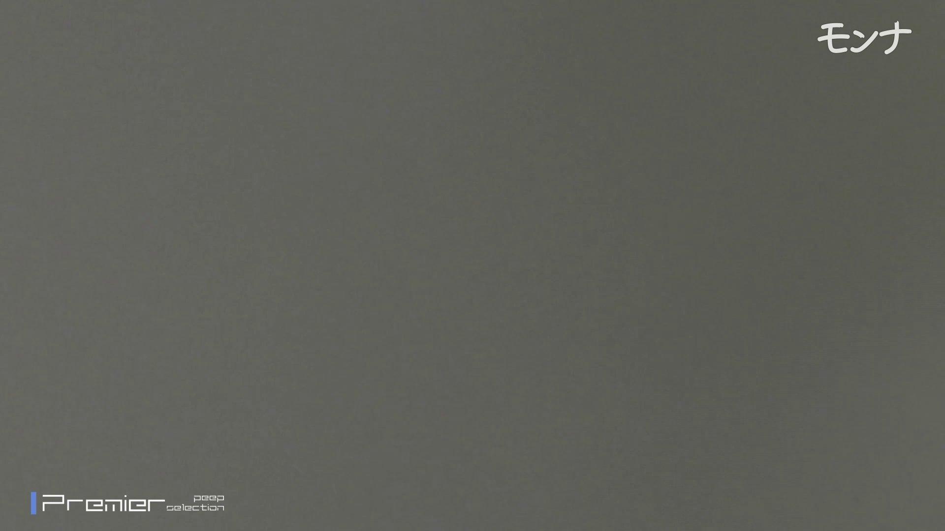 【13位 2016】美しい日本の未来 No.57 さらに進化 覗き   おまんこ無修正  85連発 81