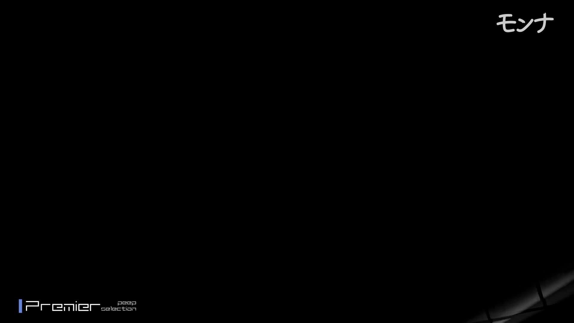 【13位 2016】美しい日本の未来 No.57 さらに進化 覗き   おまんこ無修正  85連発 84