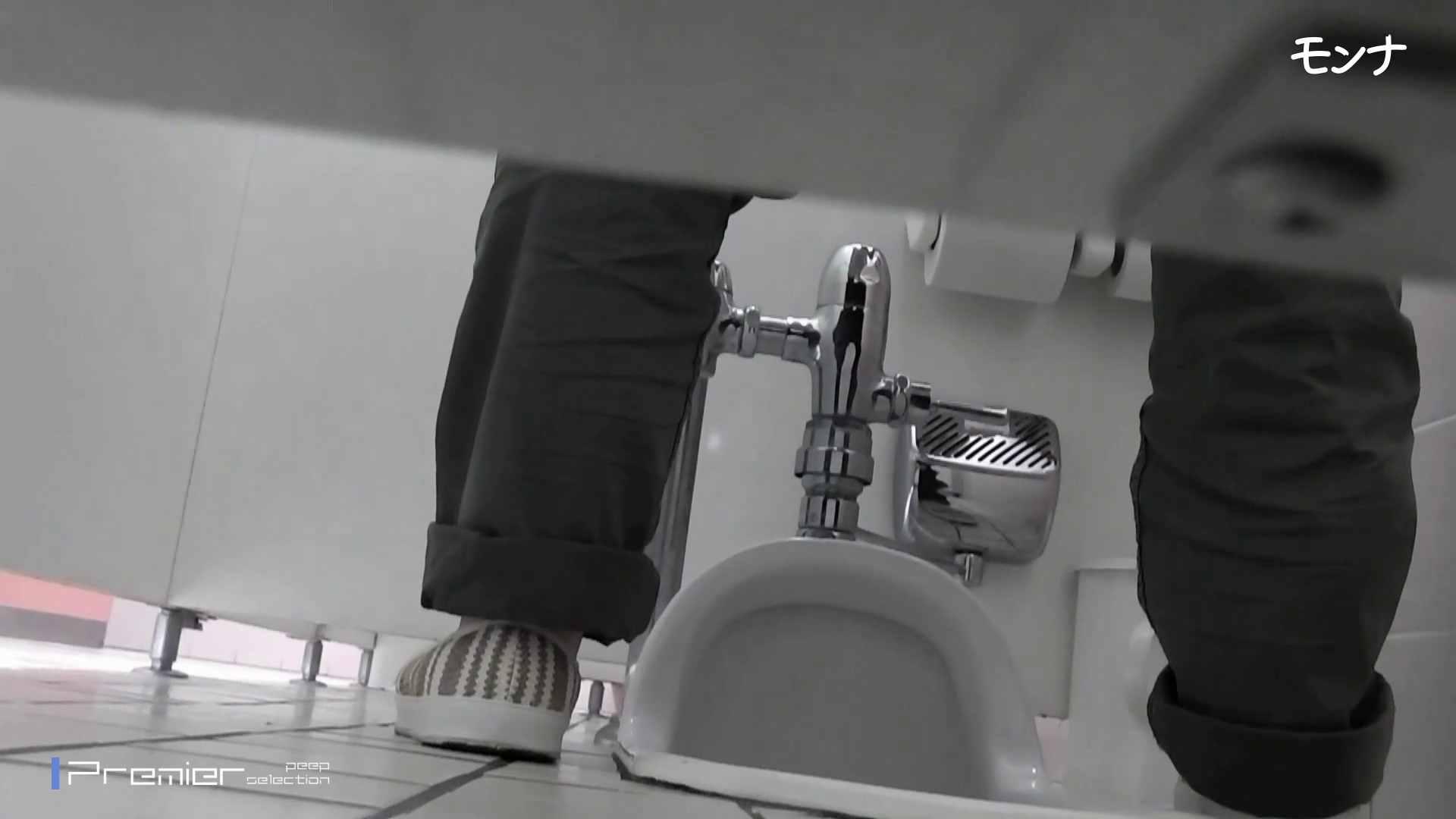 美しい日本の未来 No.69 ひやっと!終始15cmのしらすを垂らしながら・・・ おまんこ無修正 | 覗き  52連発 13