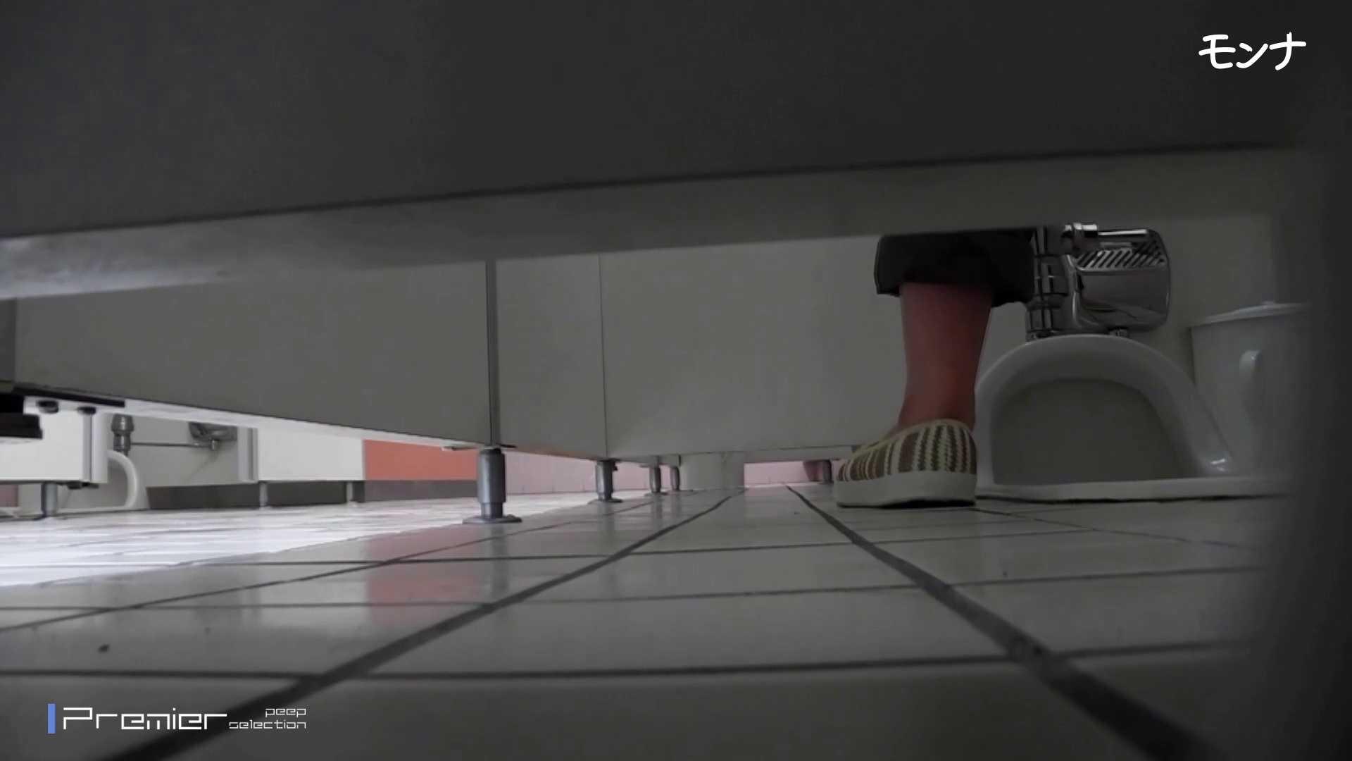美しい日本の未来 No.69 ひやっと!終始15cmのしらすを垂らしながら・・・ おまんこ無修正 | 覗き  52連発 32