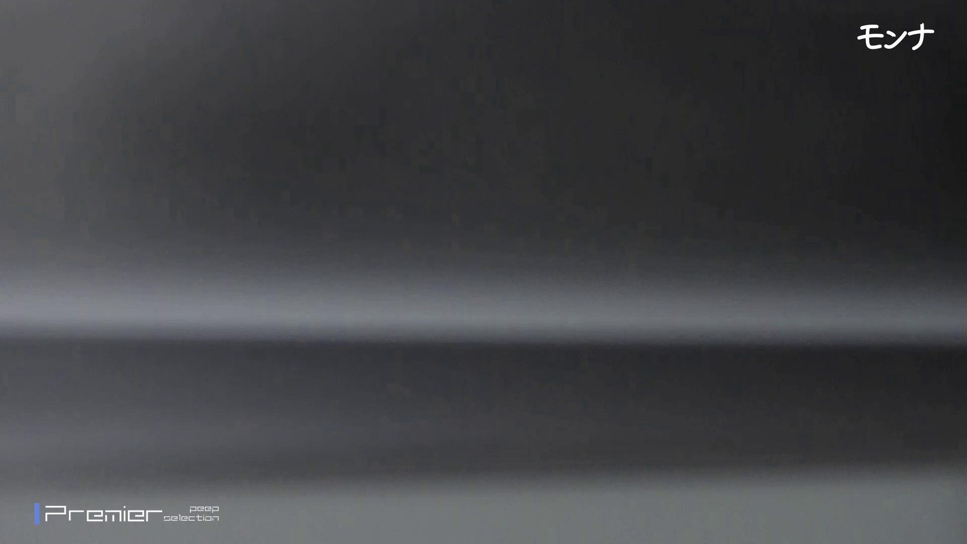 美しい日本の未来 No.69 ひやっと!終始15cmのしらすを垂らしながら・・・ おまんこ無修正 | 覗き  52連発 35