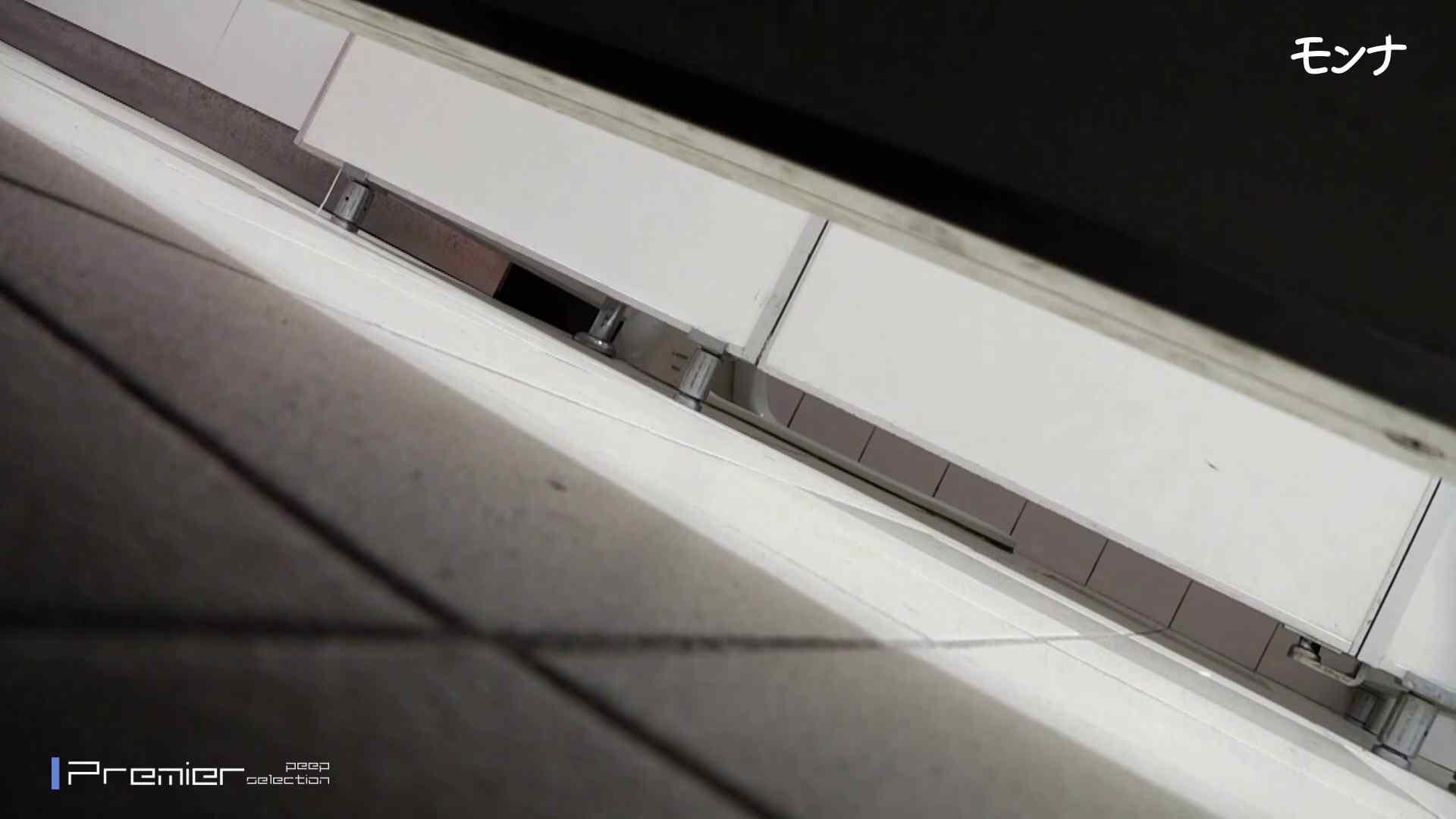 美しい日本の未来 No.70 若さゆえの美しい丸み ギャル・コレクション | 盗撮エロすぎ  23連発 2