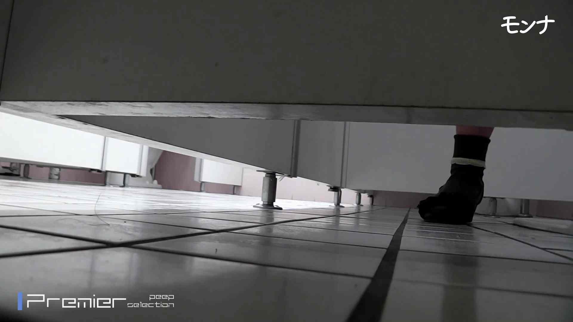 美しい日本の未来 No.84この美脚と距離感 盗撮エロすぎ | 覗き  86連発 7