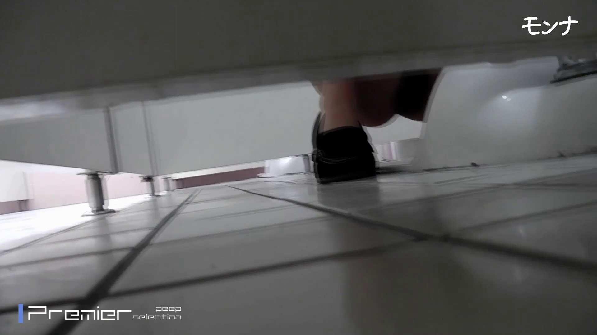 美しい日本の未来 No.84この美脚と距離感 盗撮エロすぎ | 覗き  86連発 78