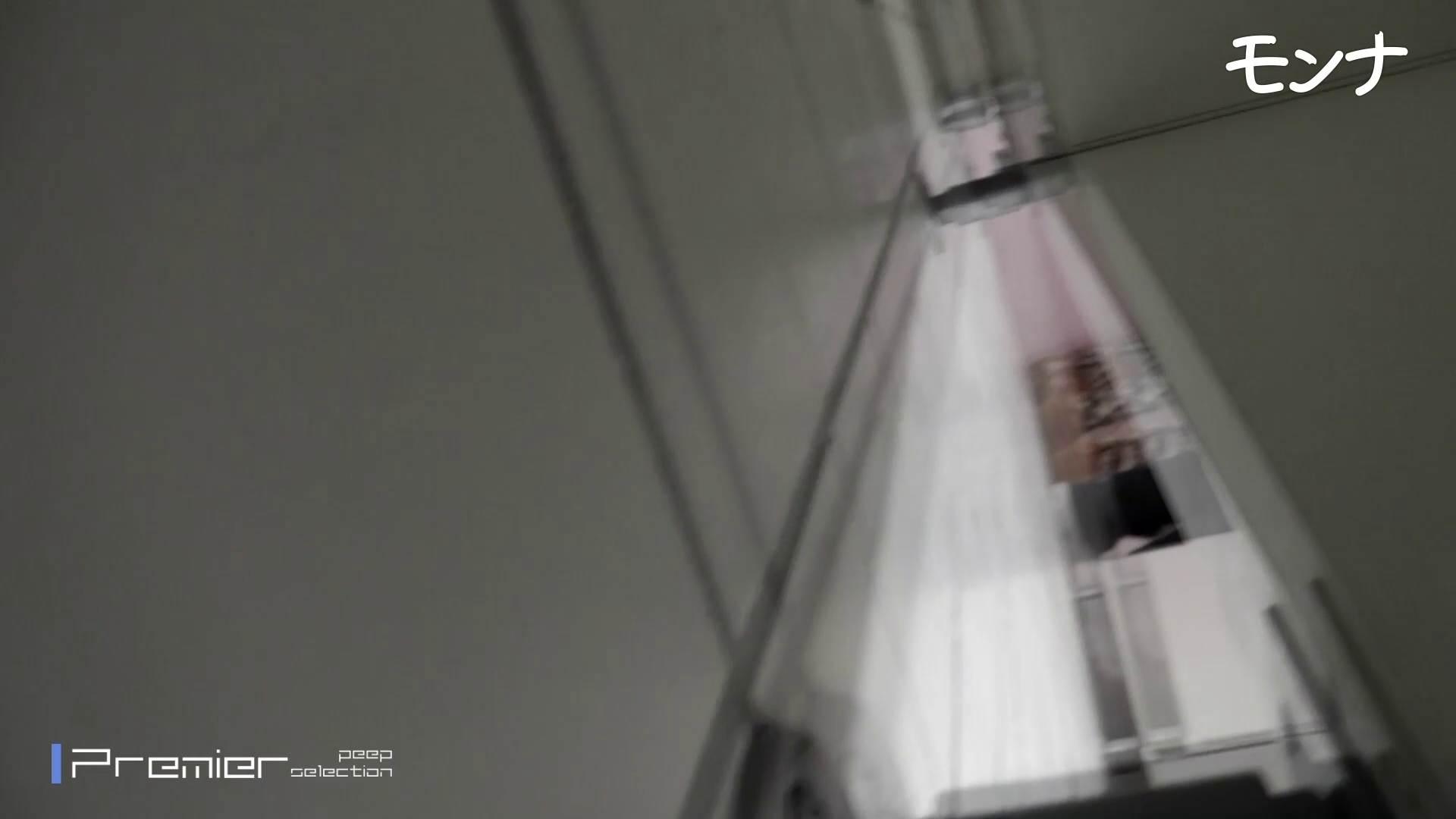 美しい日本の未来 No.83身近によく見かける、普通の女の子を集めてみた 覗き   盗撮エロすぎ  61連発 50